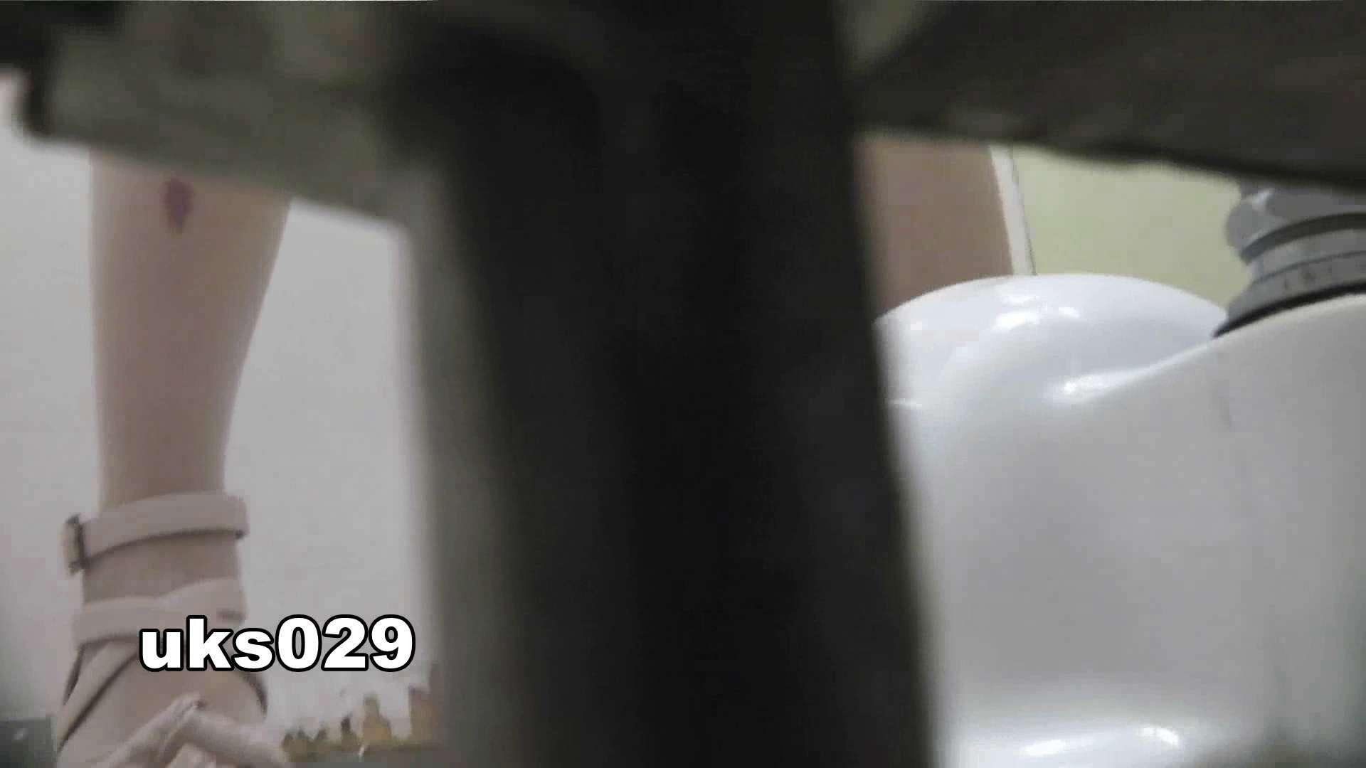 【美しき個室な世界】 vol.029 澄ました顔してにょろにょろ~ OLのボディ  53PIX 20
