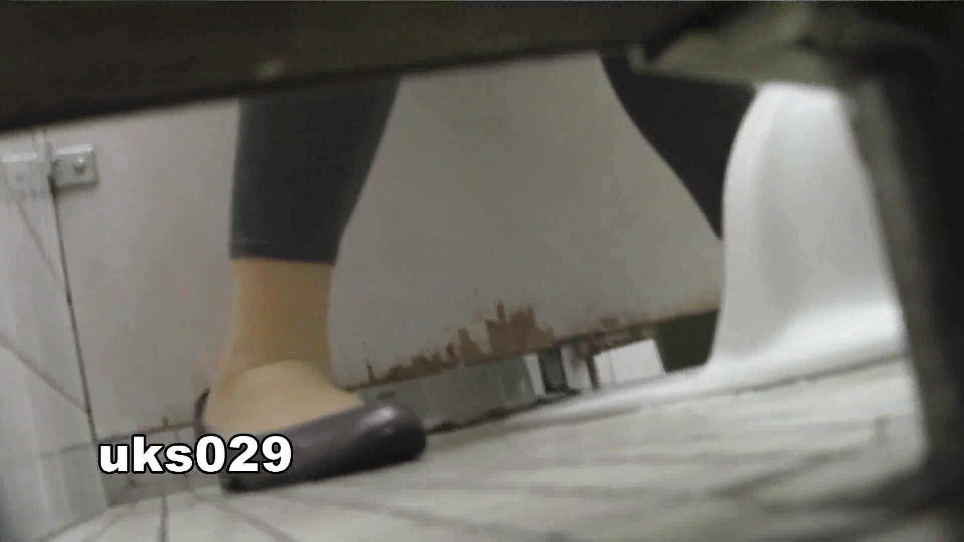 【美しき個室な世界】 vol.029 澄ました顔してにょろにょろ~ OLのボディ  53PIX 22
