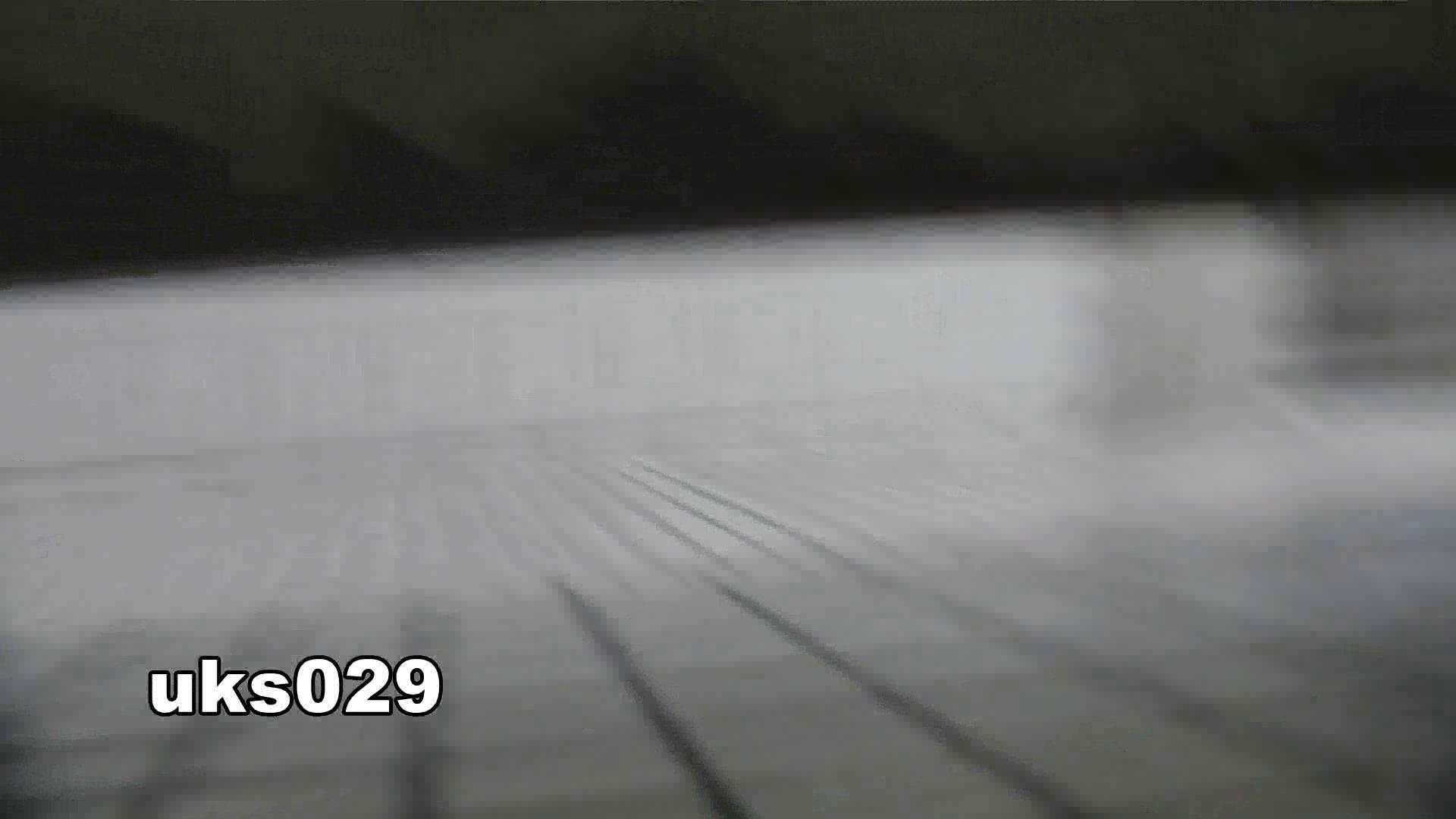 【美しき個室な世界】 vol.029 澄ました顔してにょろにょろ~ OLのボディ  53PIX 36