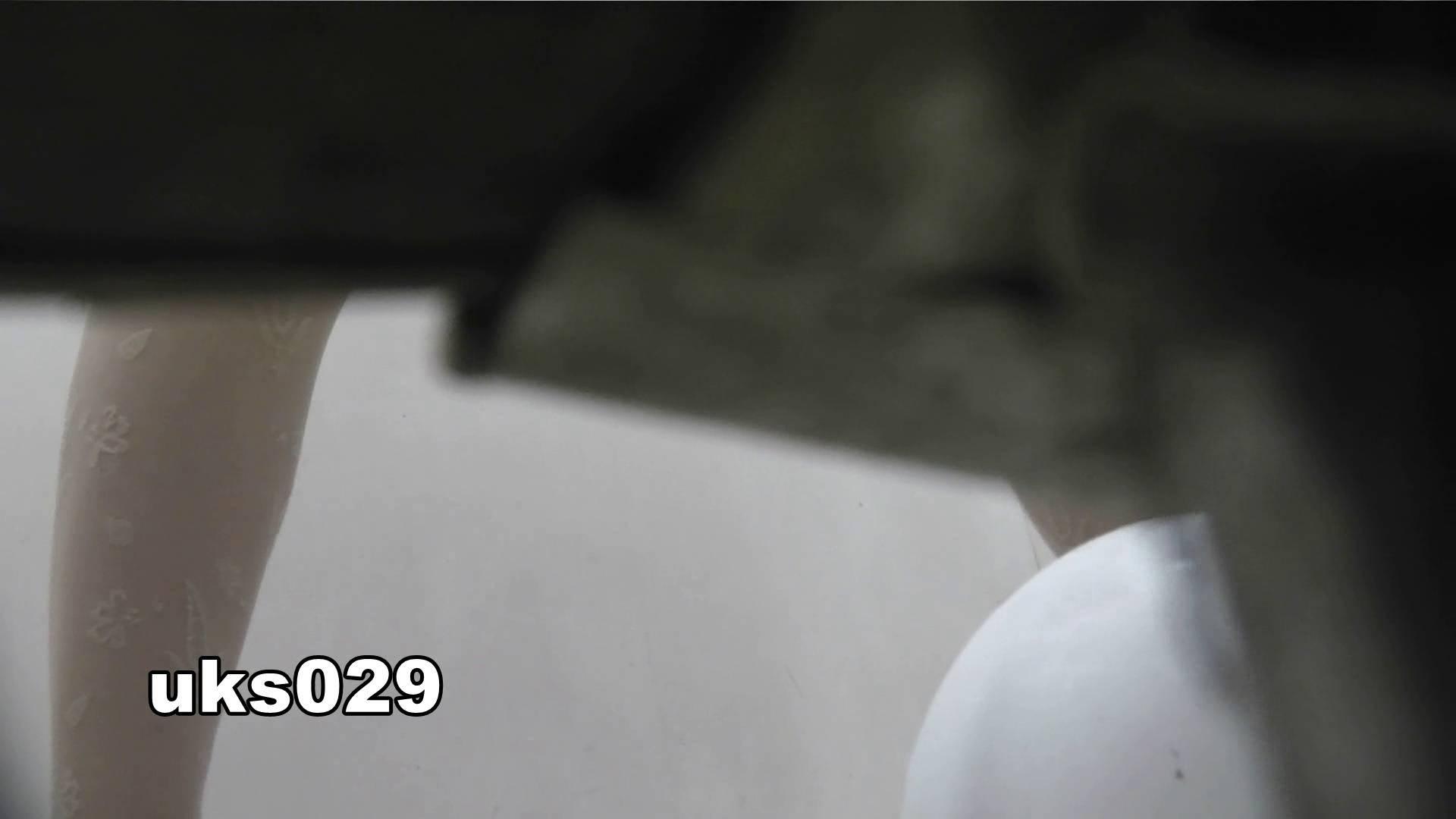 【美しき個室な世界】 vol.029 澄ました顔してにょろにょろ~ OLのボディ | 洗面所  53PIX 41