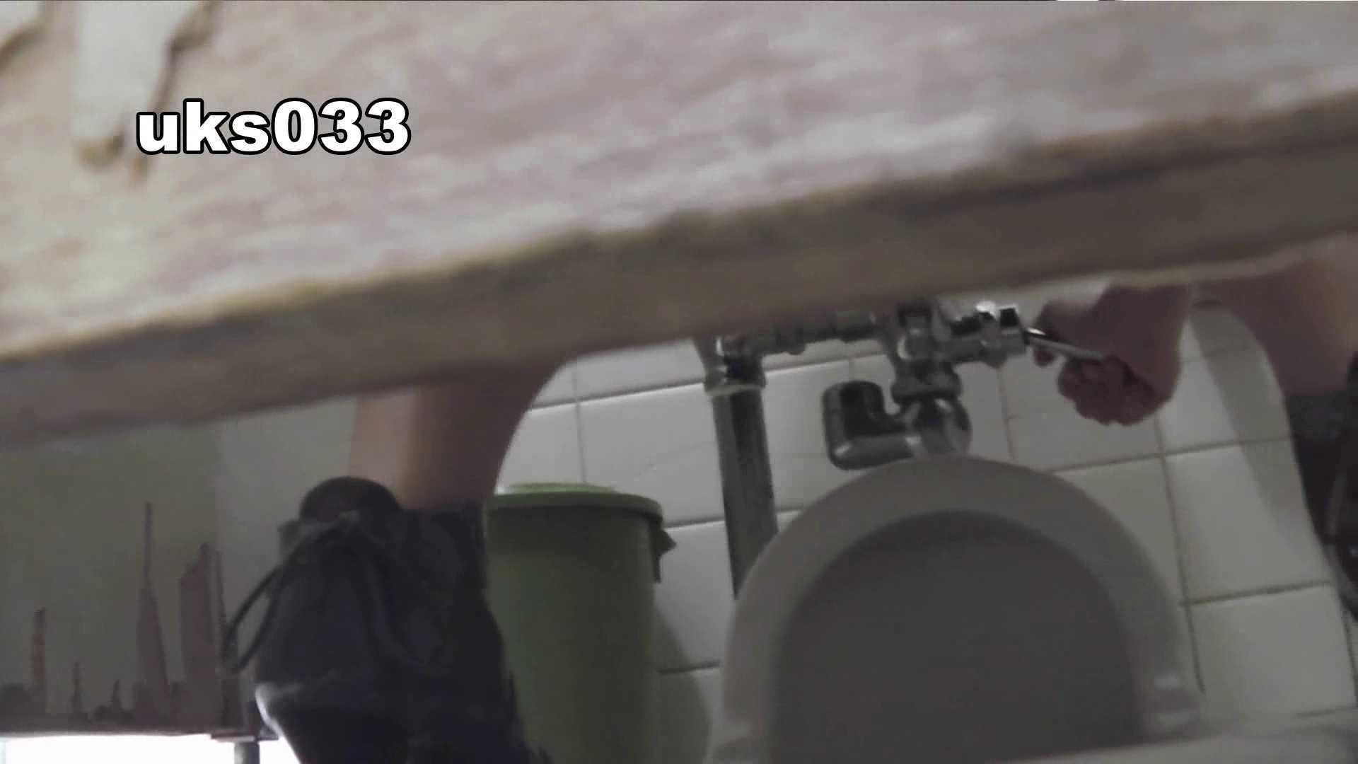 洗面所特攻隊 vol.033 まっキンキン 洗面所 | OLのボディ  68PIX 1