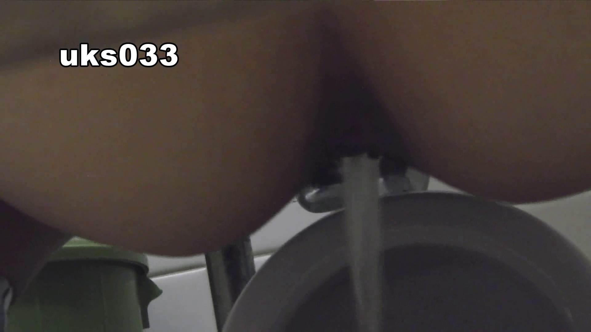 洗面所特攻隊 vol.033 まっキンキン 洗面所  68PIX 2