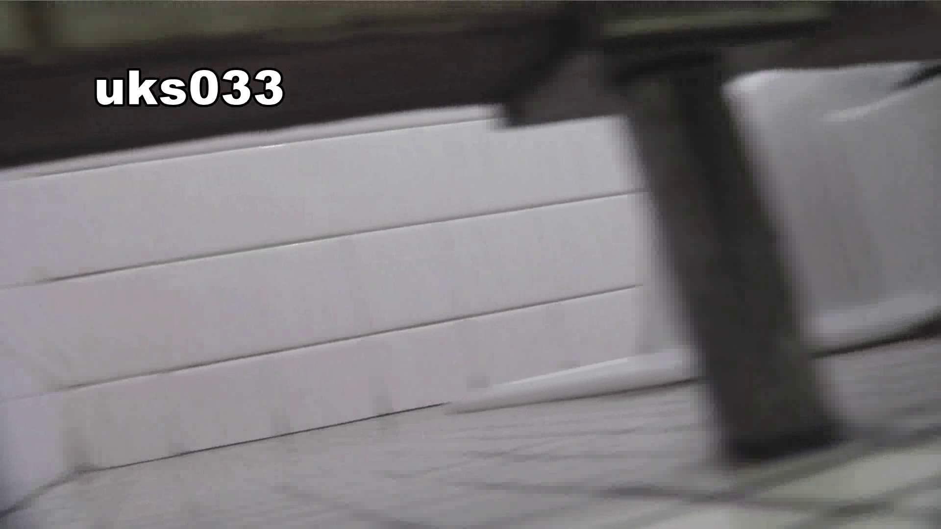 洗面所特攻隊 vol.033 まっキンキン 洗面所  68PIX 12