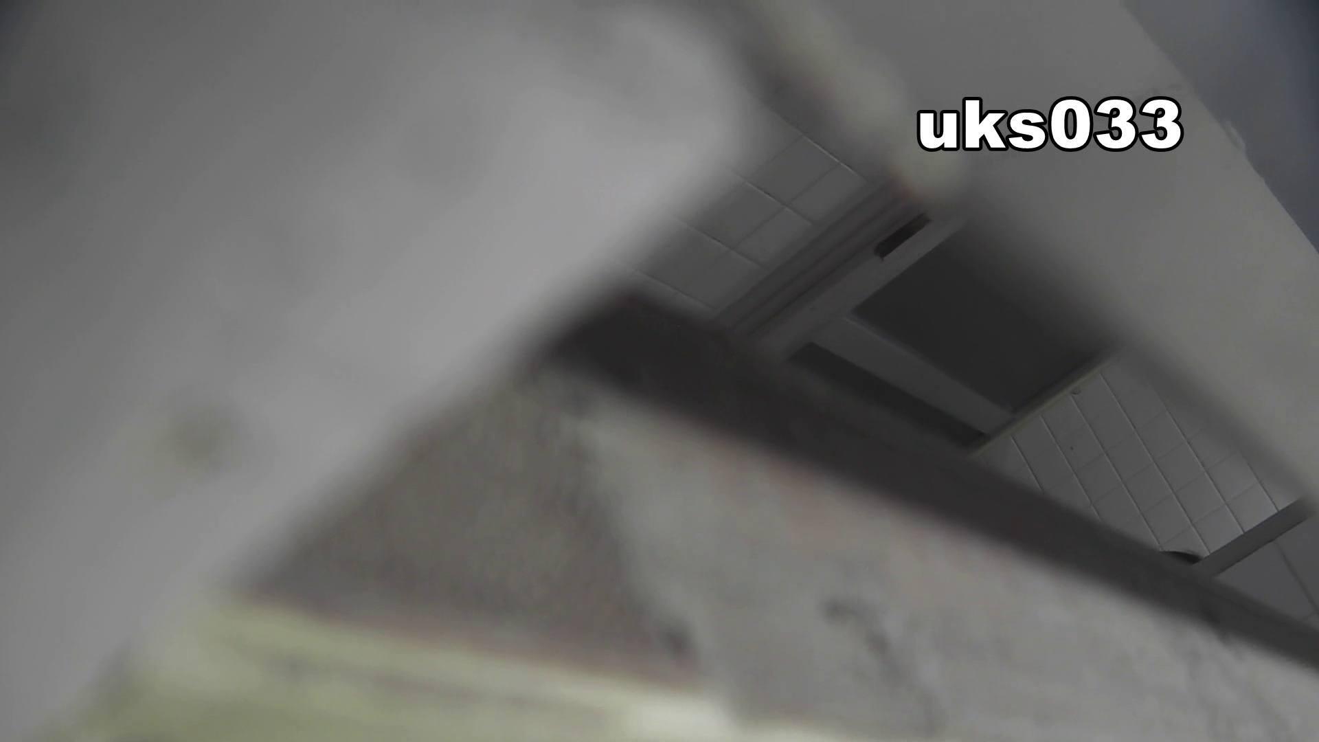 洗面所特攻隊 vol.033 まっキンキン 洗面所 | OLのボディ  68PIX 17