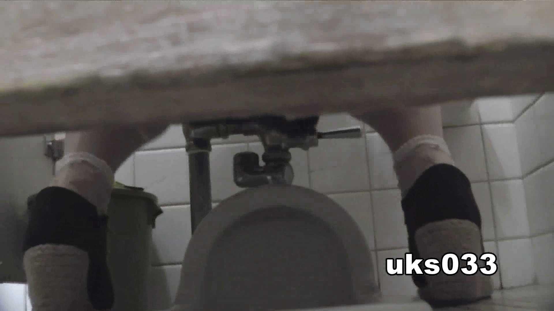 洗面所特攻隊 vol.033 まっキンキン 洗面所  68PIX 32