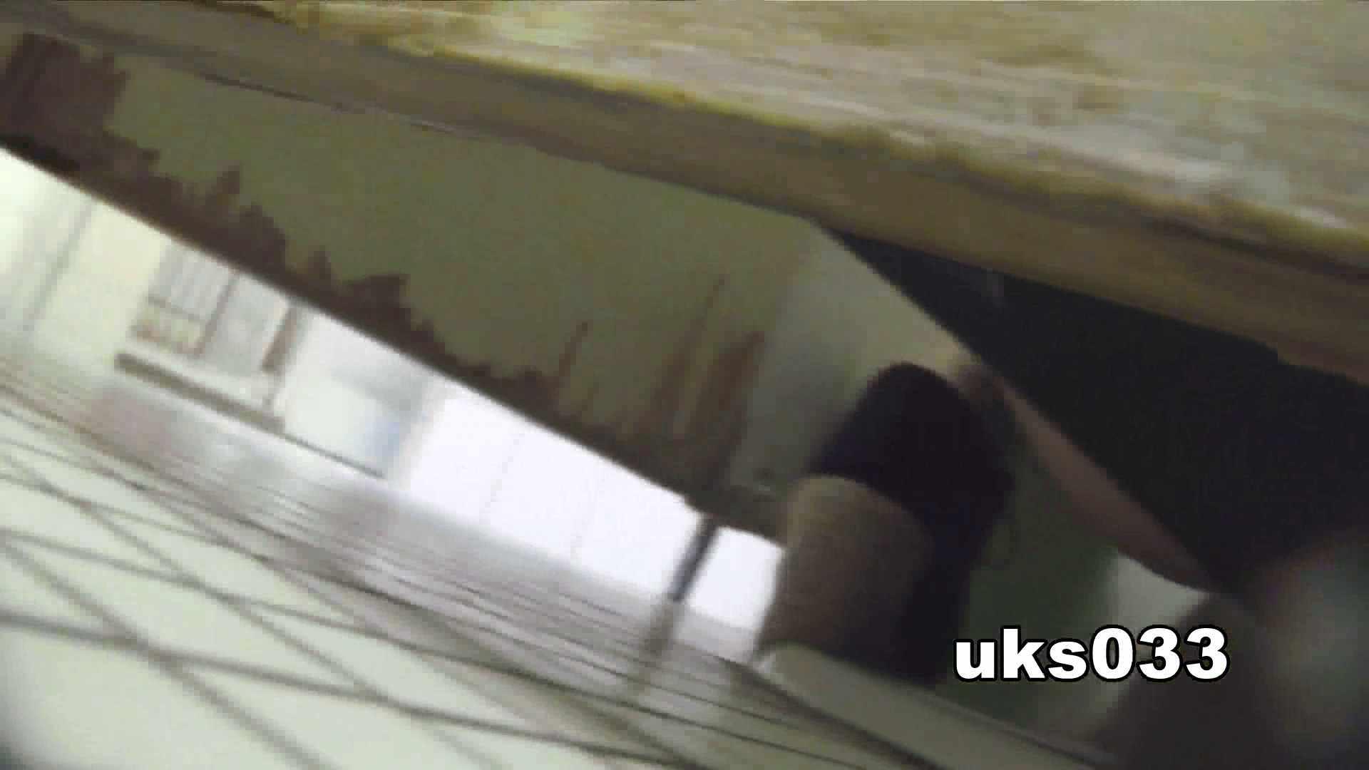洗面所特攻隊 vol.033 まっキンキン 洗面所 | OLのボディ  68PIX 33
