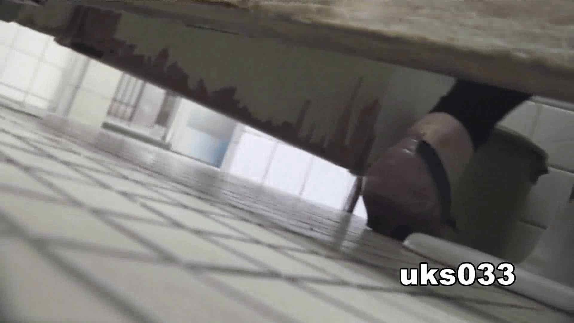 洗面所特攻隊 vol.033 まっキンキン 洗面所 | OLのボディ  68PIX 41
