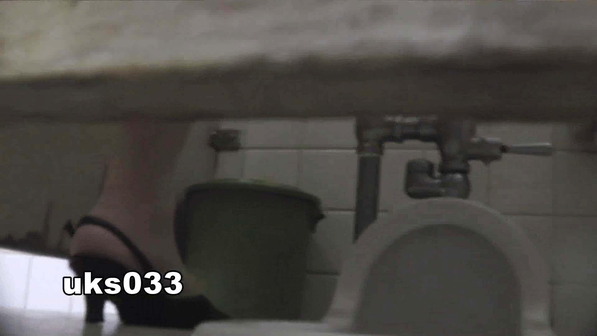 洗面所特攻隊 vol.033 まっキンキン 洗面所  68PIX 46