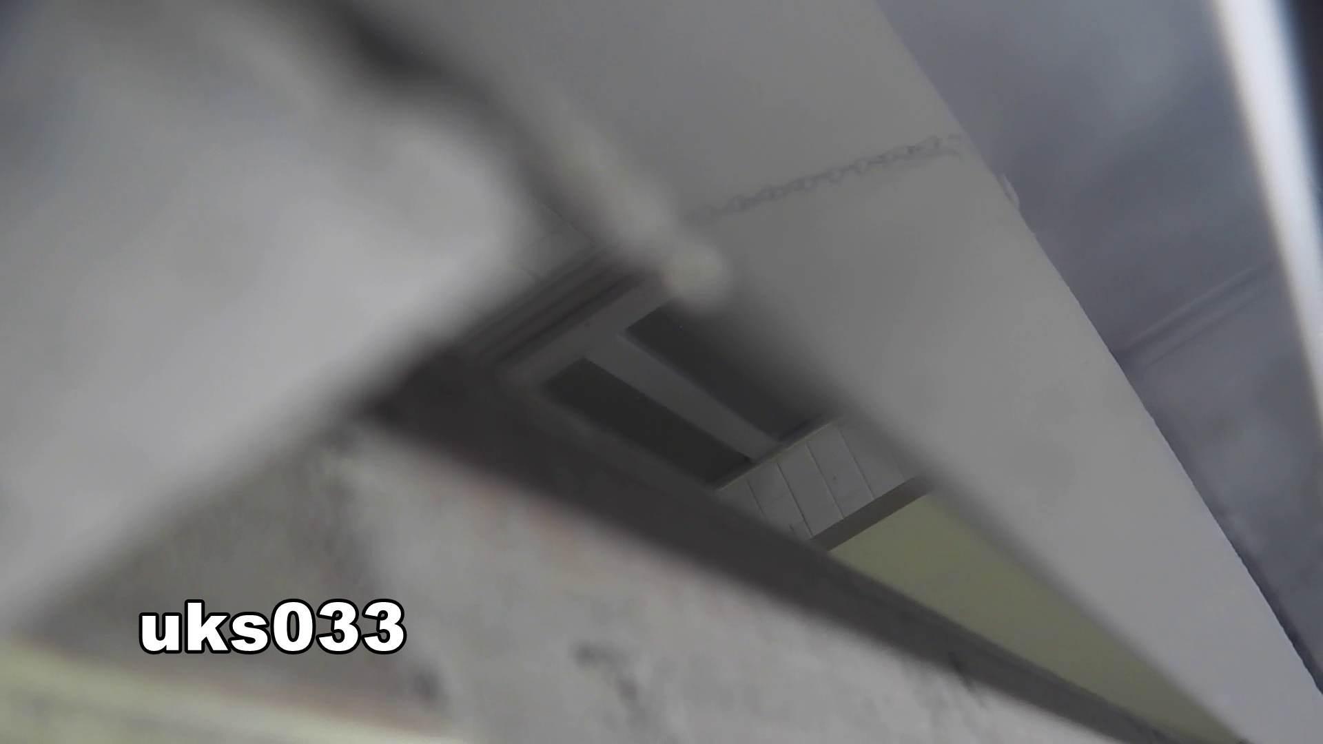 洗面所特攻隊 vol.033 まっキンキン 洗面所 | OLのボディ  68PIX 51