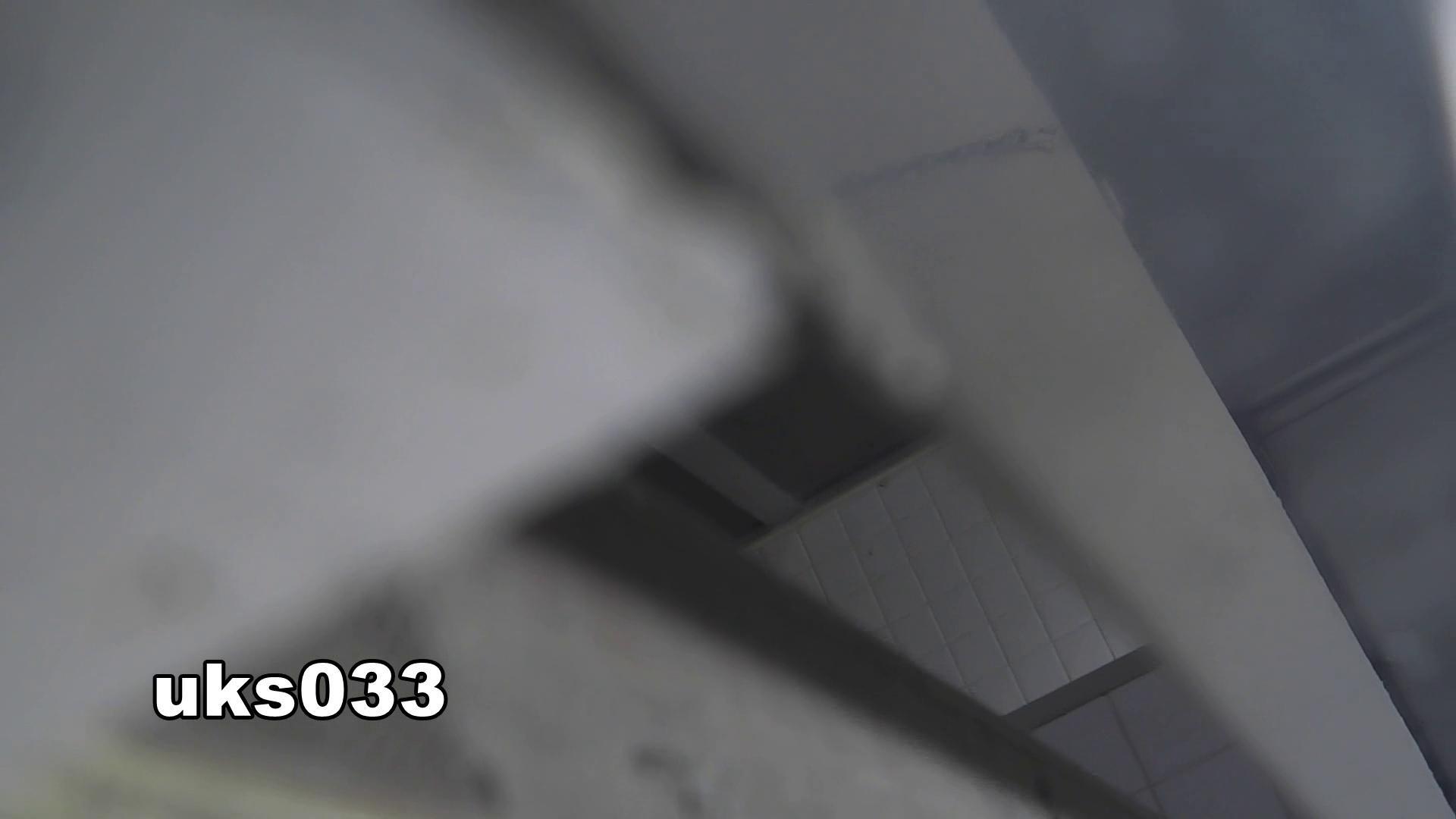 洗面所特攻隊 vol.033 まっキンキン 洗面所  68PIX 54