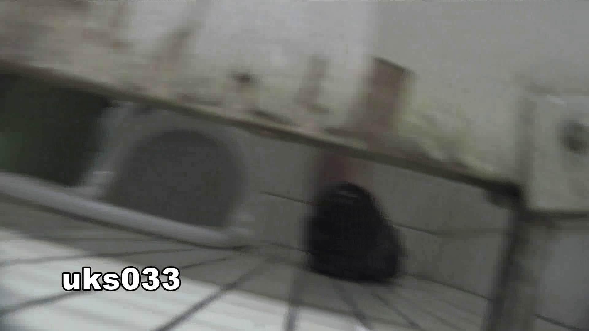 洗面所特攻隊 vol.033 まっキンキン 洗面所  68PIX 56