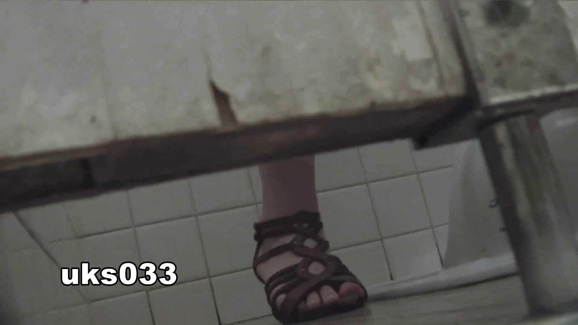 洗面所特攻隊 vol.033 まっキンキン 洗面所 | OLのボディ  68PIX 57