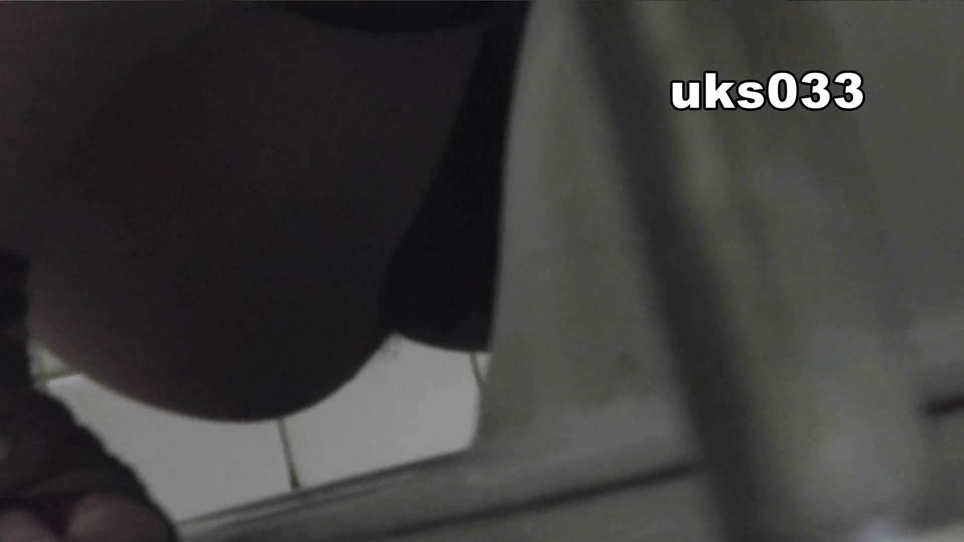 洗面所特攻隊 vol.033 まっキンキン 洗面所 | OLのボディ  68PIX 59