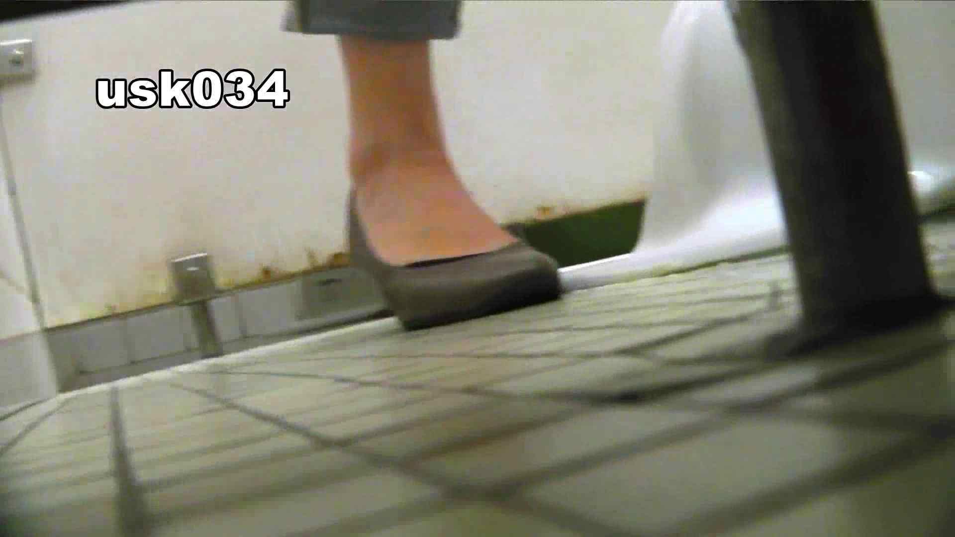 洗面所特攻隊 vol.034 ビリッ!→キュッ!→180g OLのボディ   洗面所  68PIX 1