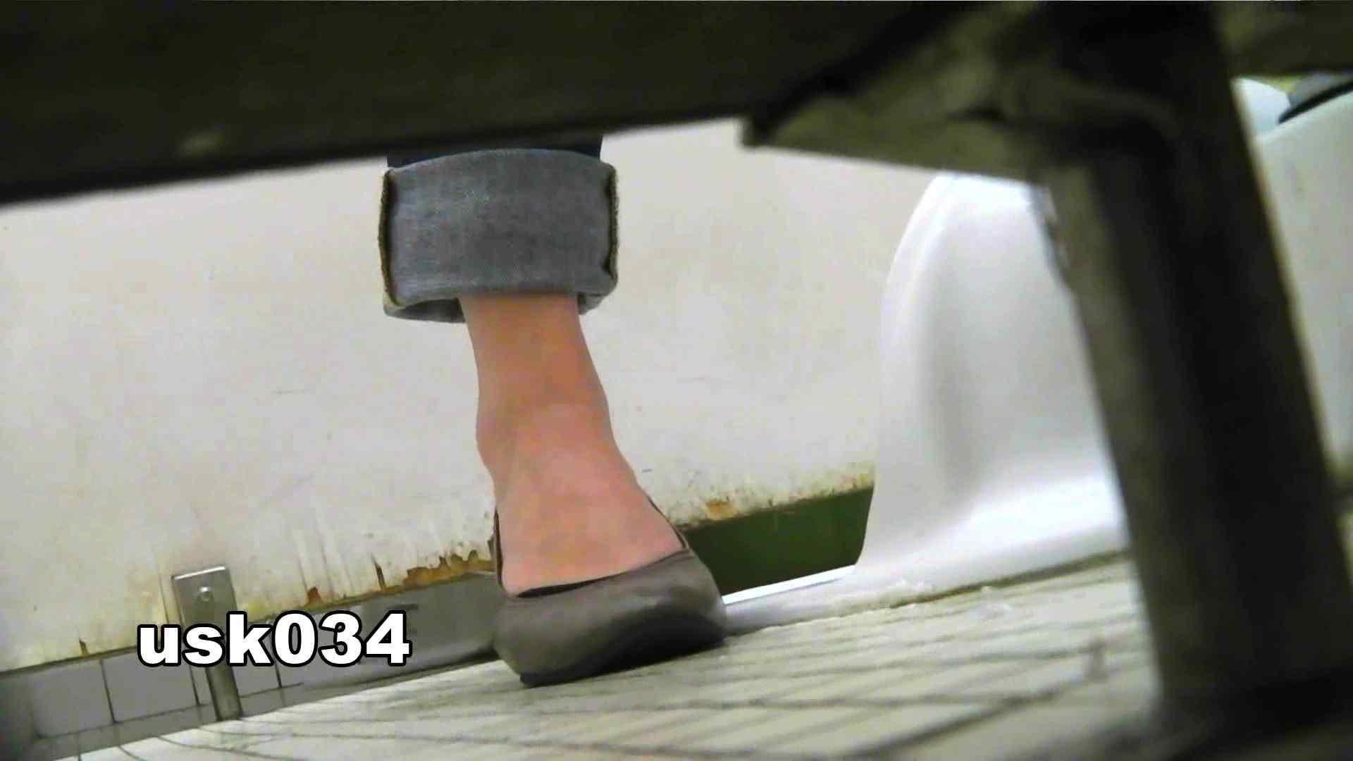 洗面所特攻隊 vol.034 ビリッ!→キュッ!→180g OLのボディ   洗面所  68PIX 3