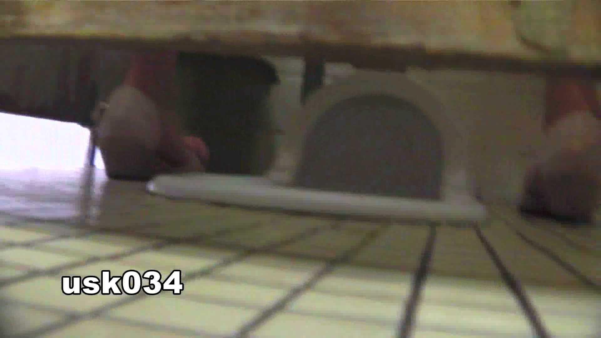 洗面所特攻隊 vol.034 ビリッ!→キュッ!→180g OLのボディ  68PIX 4