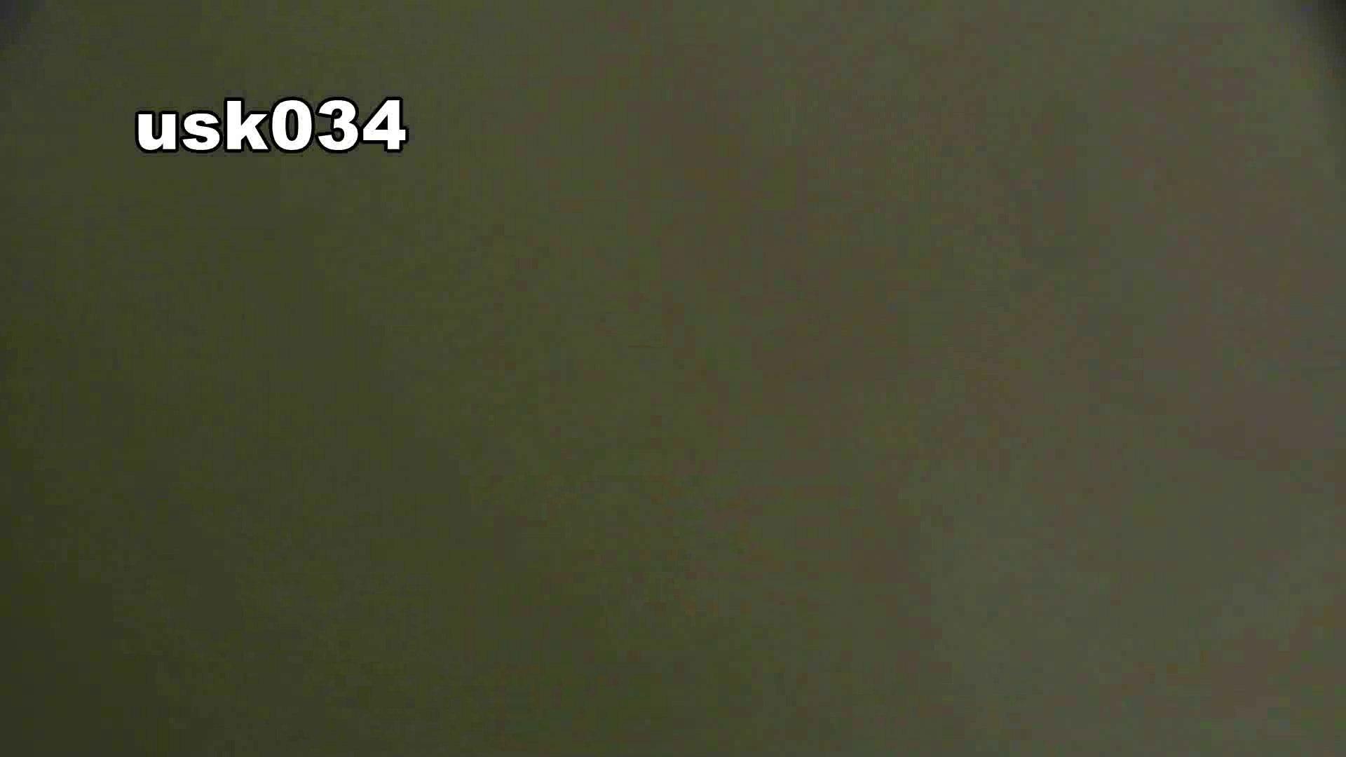 洗面所特攻隊 vol.034 ビリッ!→キュッ!→180g OLのボディ   洗面所  68PIX 13