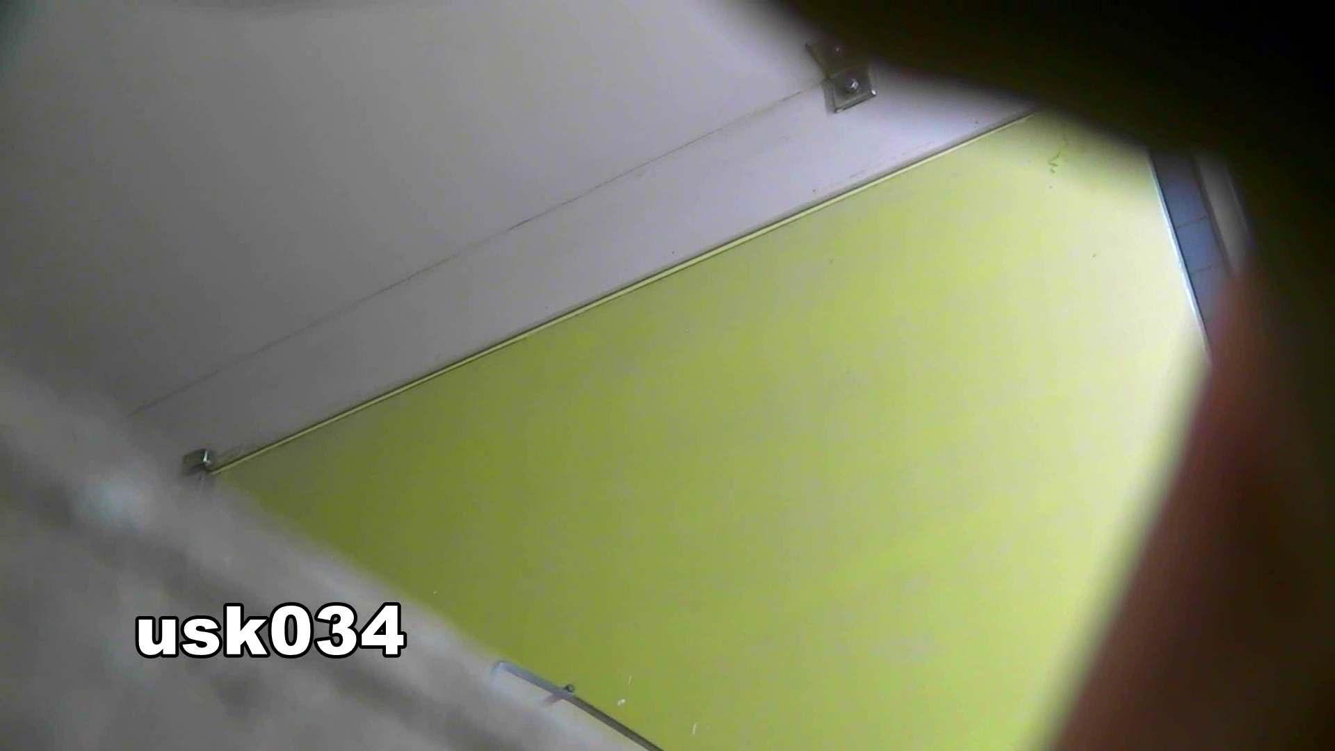 洗面所特攻隊 vol.034 ビリッ!→キュッ!→180g OLのボディ  68PIX 20