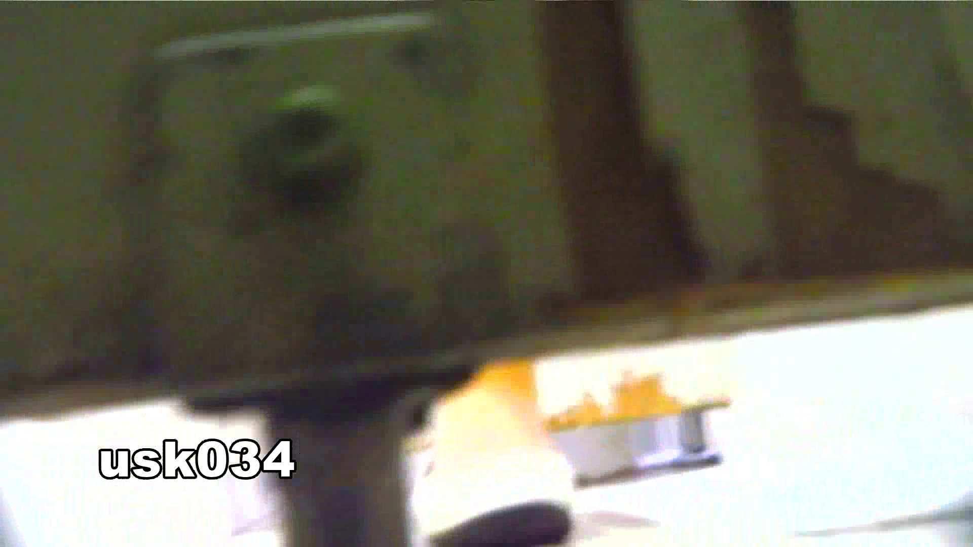洗面所特攻隊 vol.034 ビリッ!→キュッ!→180g OLのボディ  68PIX 22