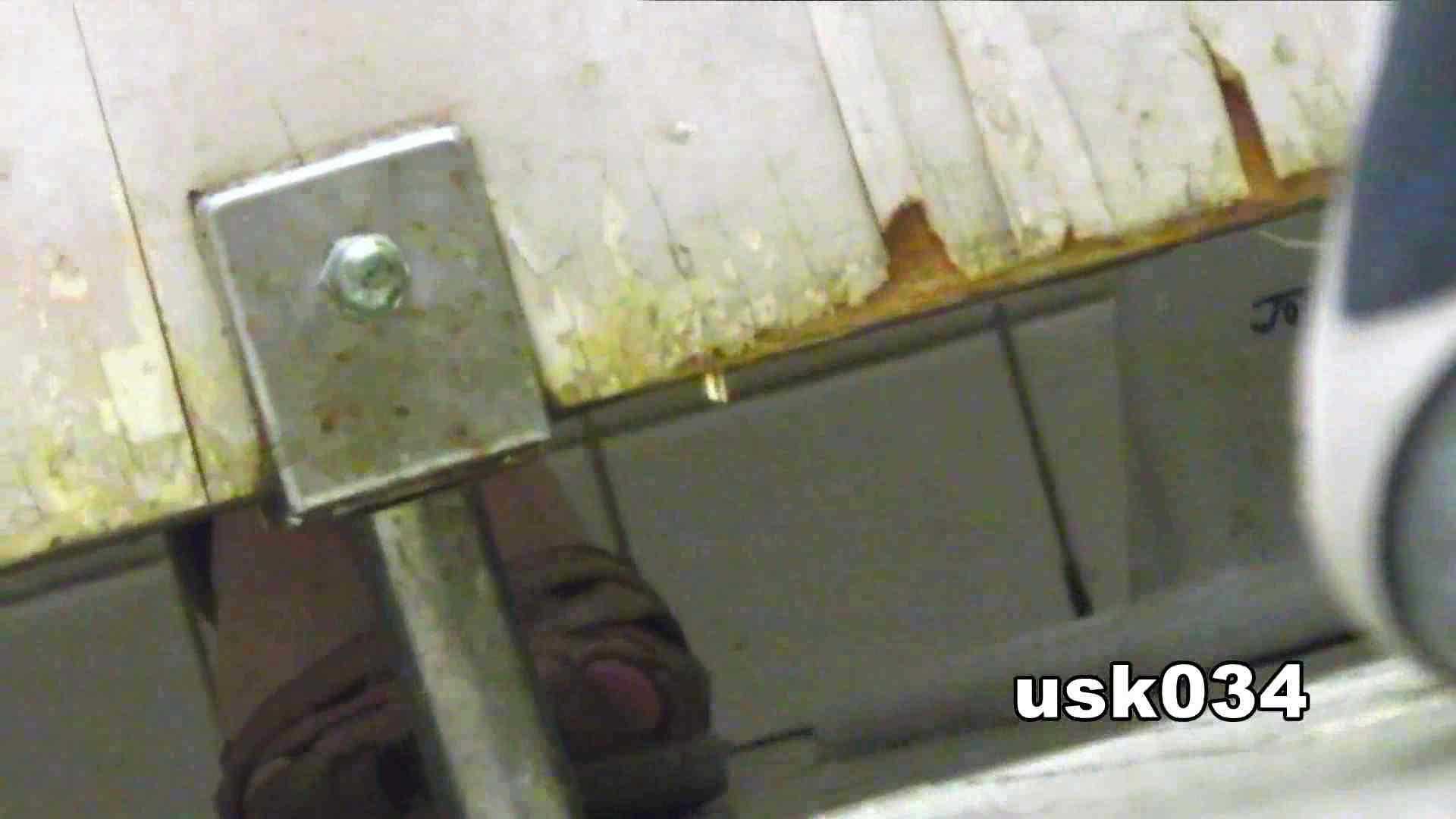 洗面所特攻隊 vol.034 ビリッ!→キュッ!→180g OLのボディ   洗面所  68PIX 45