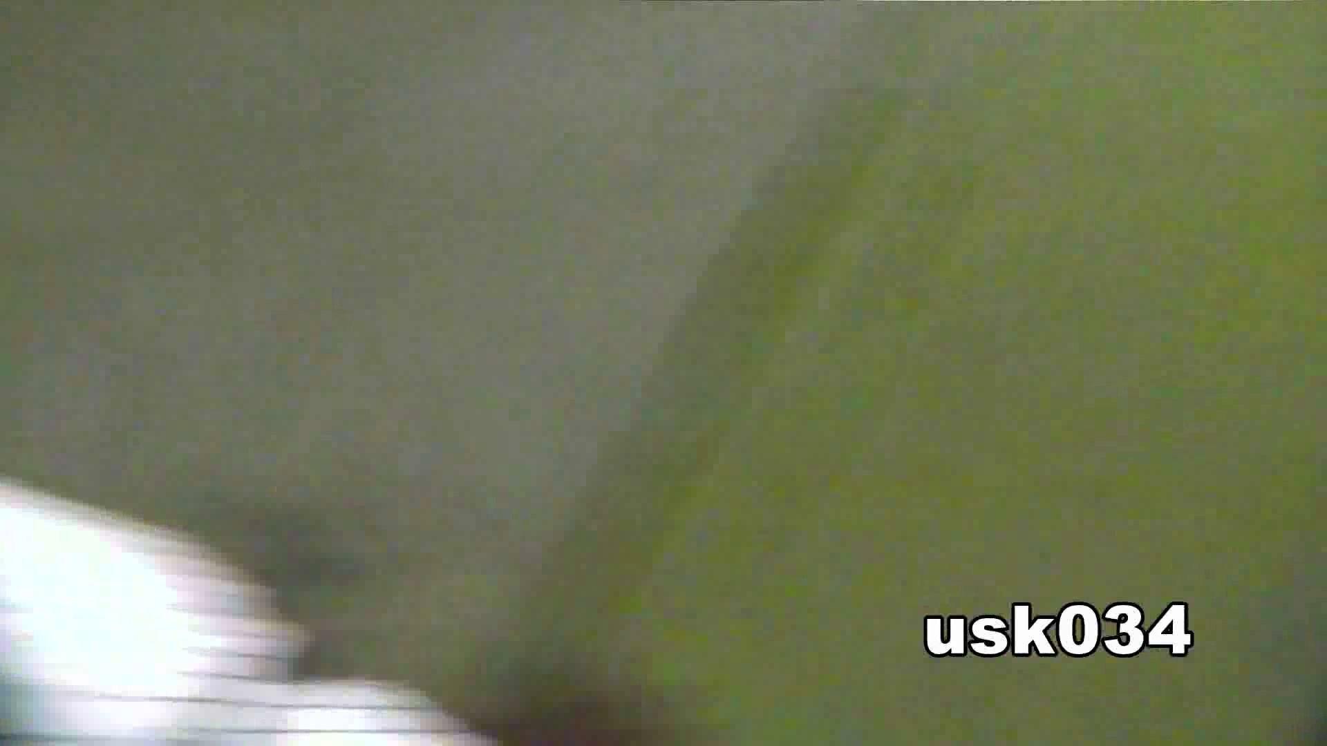 洗面所特攻隊 vol.034 ビリッ!→キュッ!→180g OLのボディ  68PIX 46