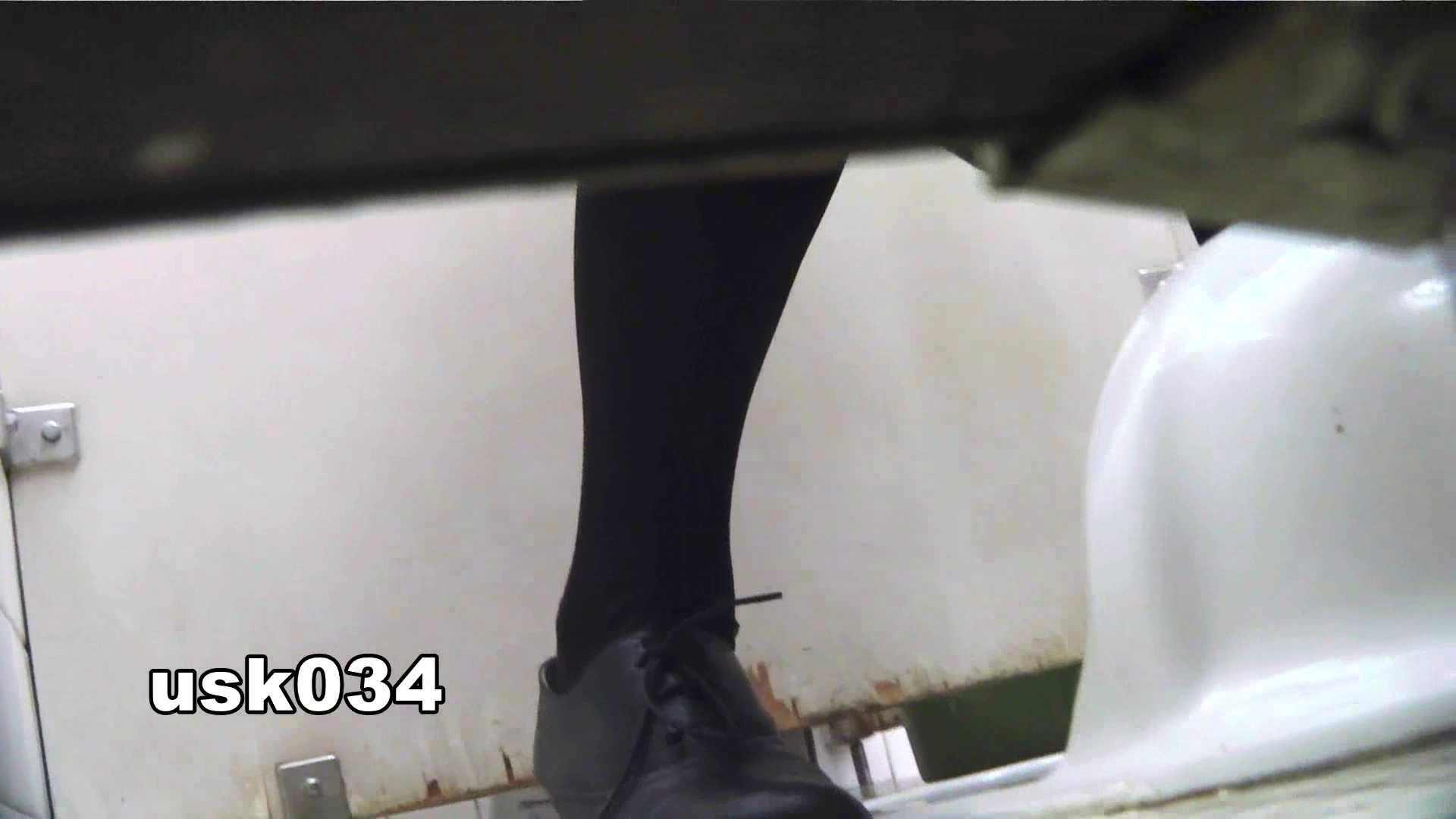 洗面所特攻隊 vol.034 ビリッ!→キュッ!→180g OLのボディ   洗面所  68PIX 59