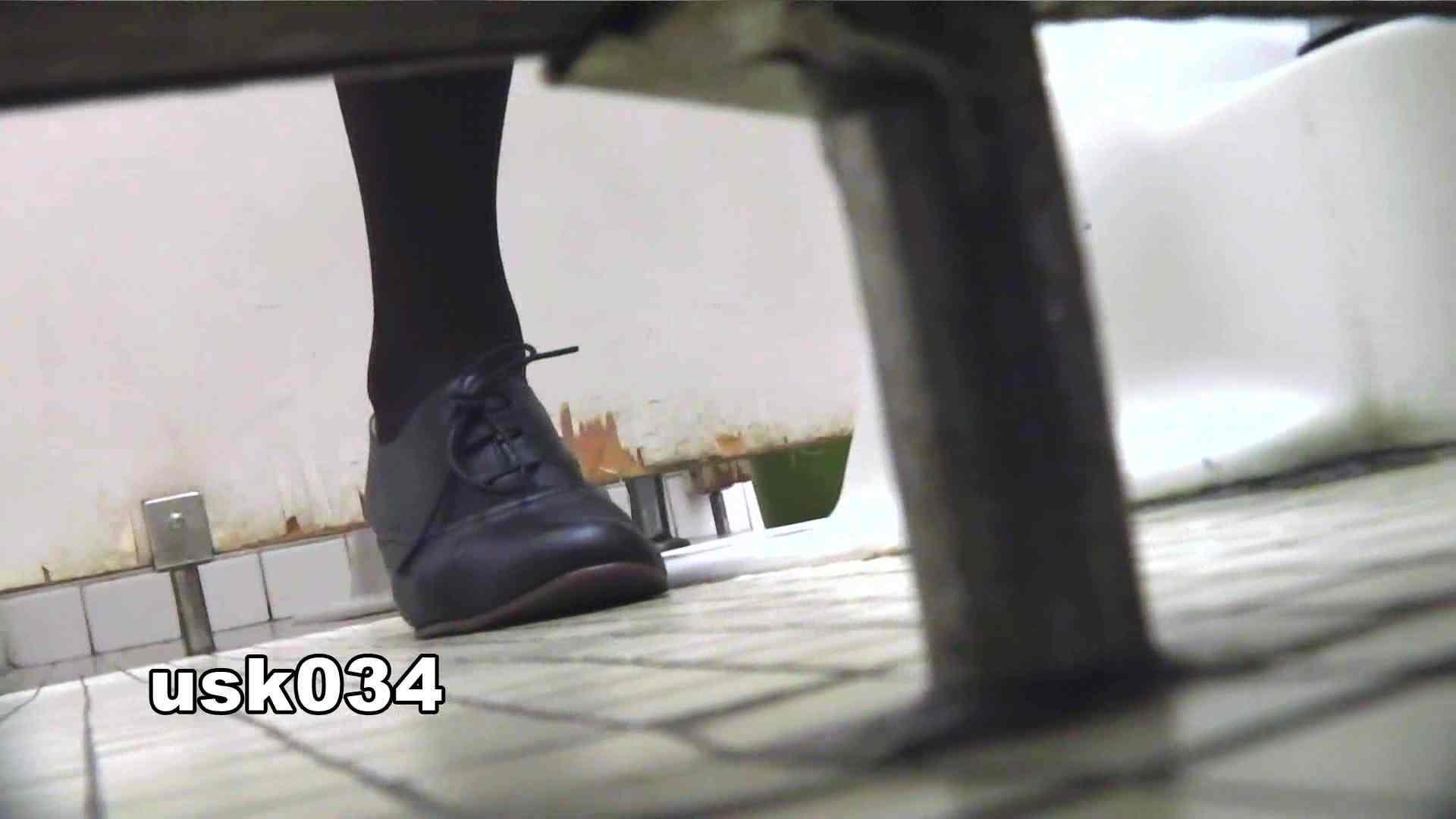 洗面所特攻隊 vol.034 ビリッ!→キュッ!→180g OLのボディ   洗面所  68PIX 61