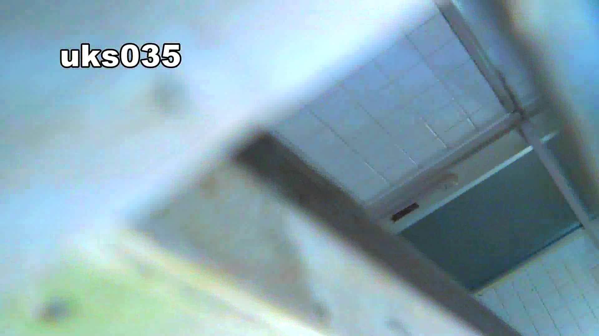 洗面所特攻隊 vol.035 美脚にょろ OLのボディ   洗面所  62PIX 3
