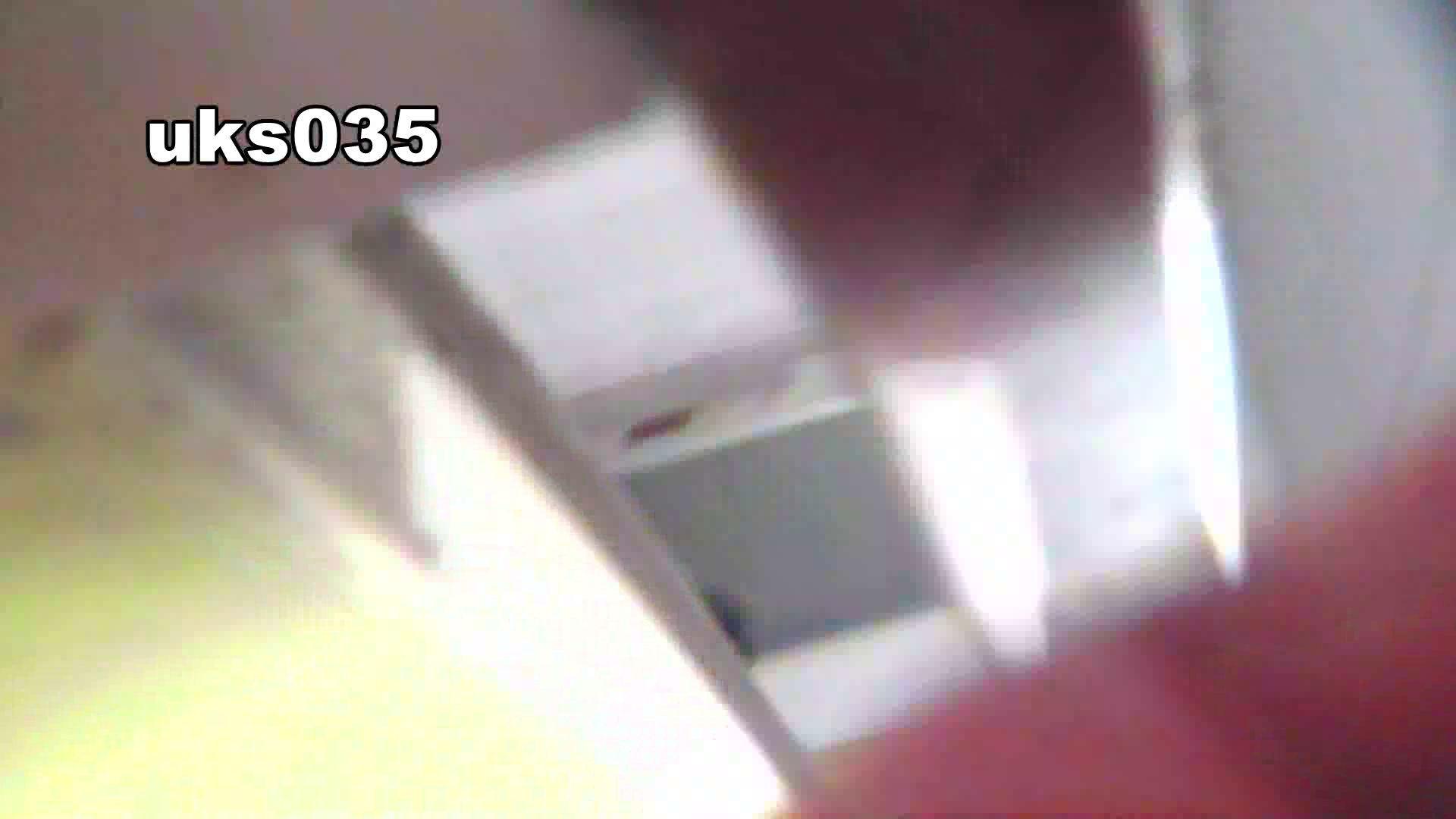 洗面所特攻隊 vol.035 美脚にょろ OLのボディ   洗面所  62PIX 11