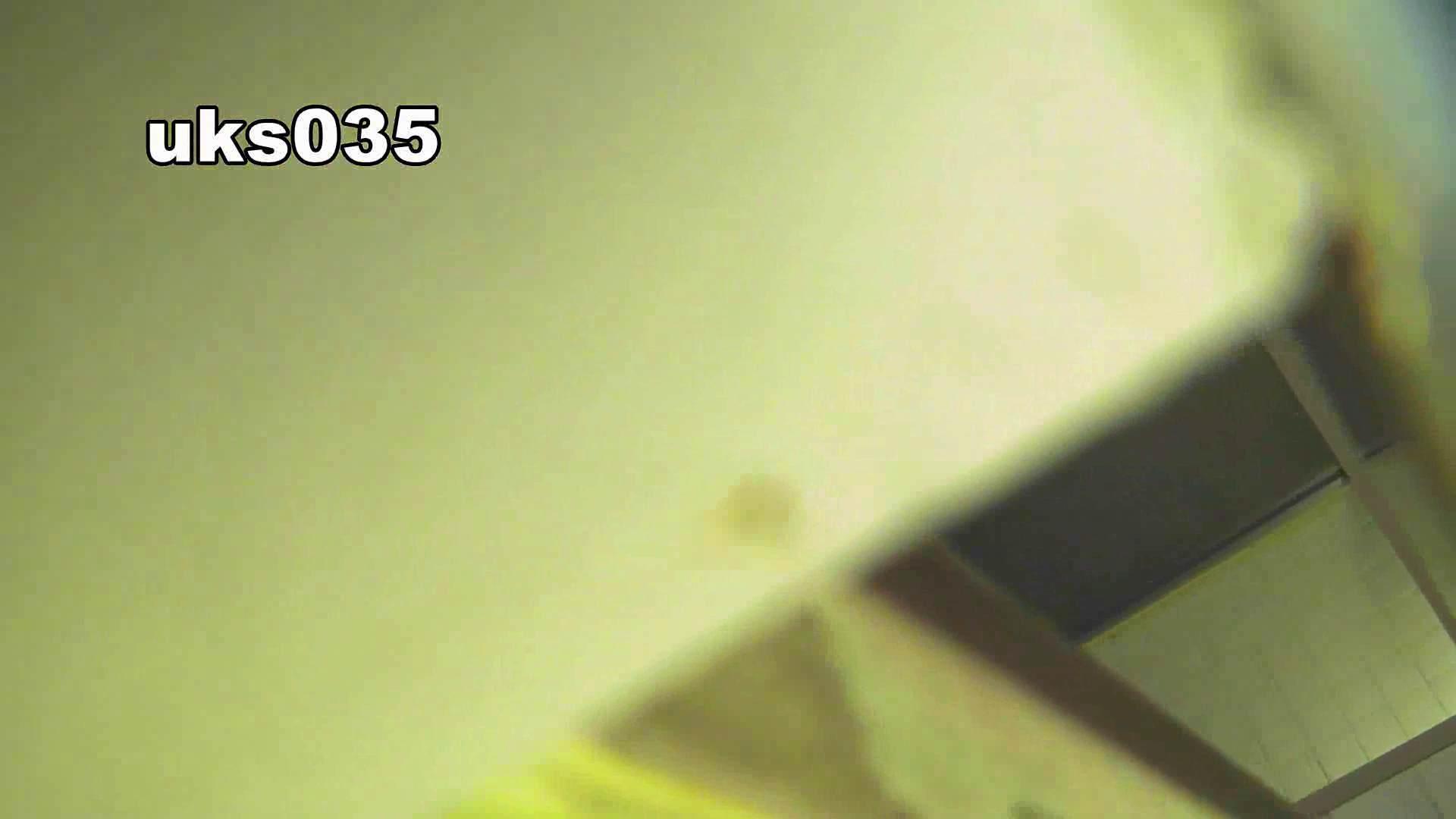 洗面所特攻隊 vol.035 美脚にょろ OLのボディ  62PIX 18