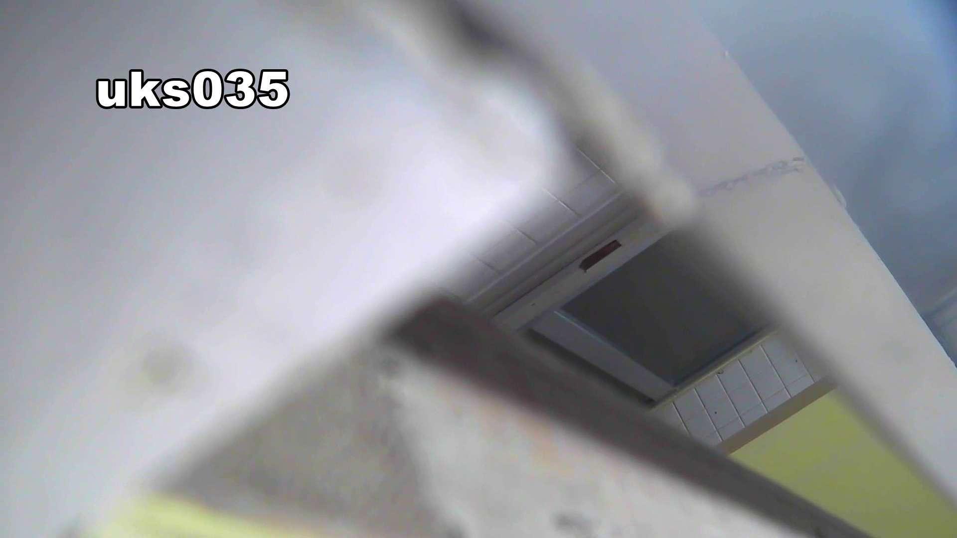 洗面所特攻隊 vol.035 美脚にょろ OLのボディ  62PIX 20