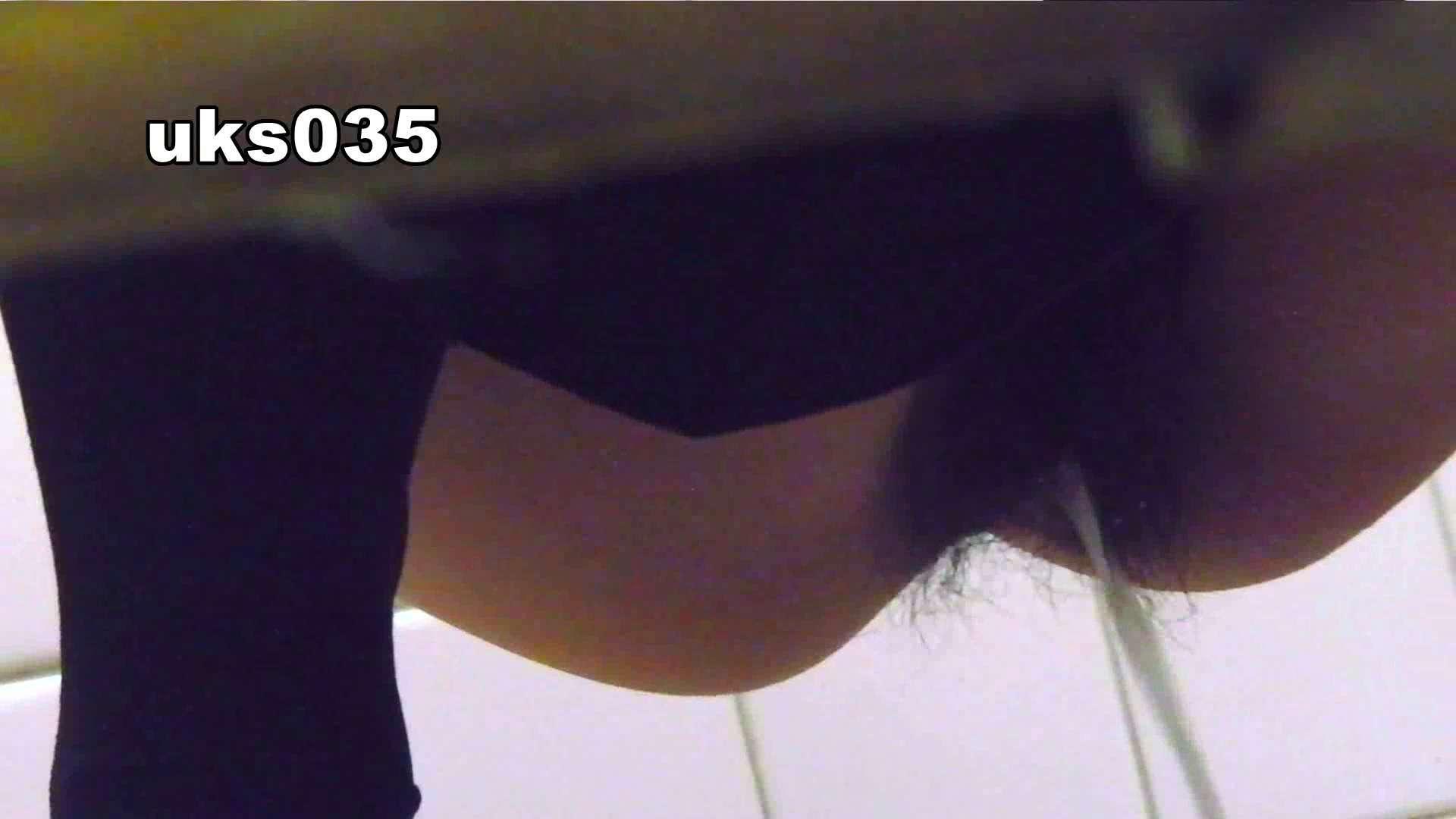 洗面所特攻隊 vol.035 美脚にょろ OLのボディ  62PIX 38