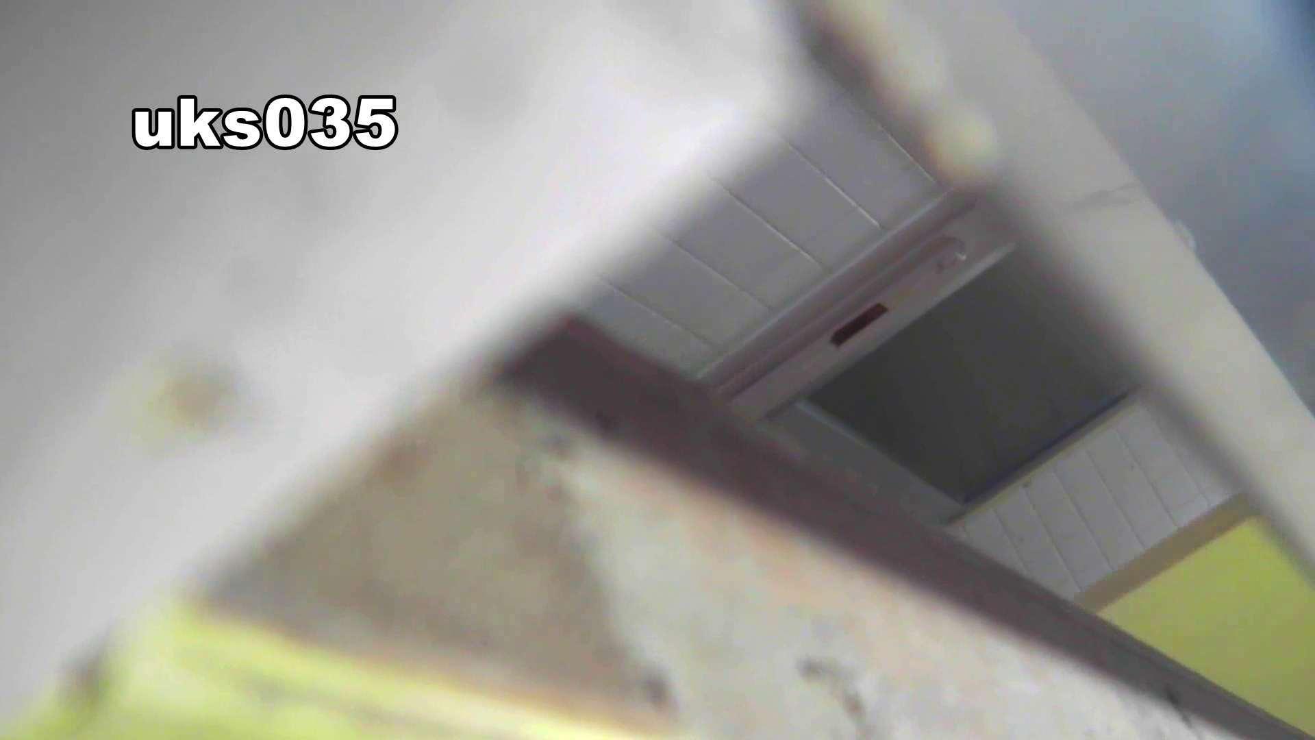 洗面所特攻隊 vol.035 美脚にょろ OLのボディ   洗面所  62PIX 45