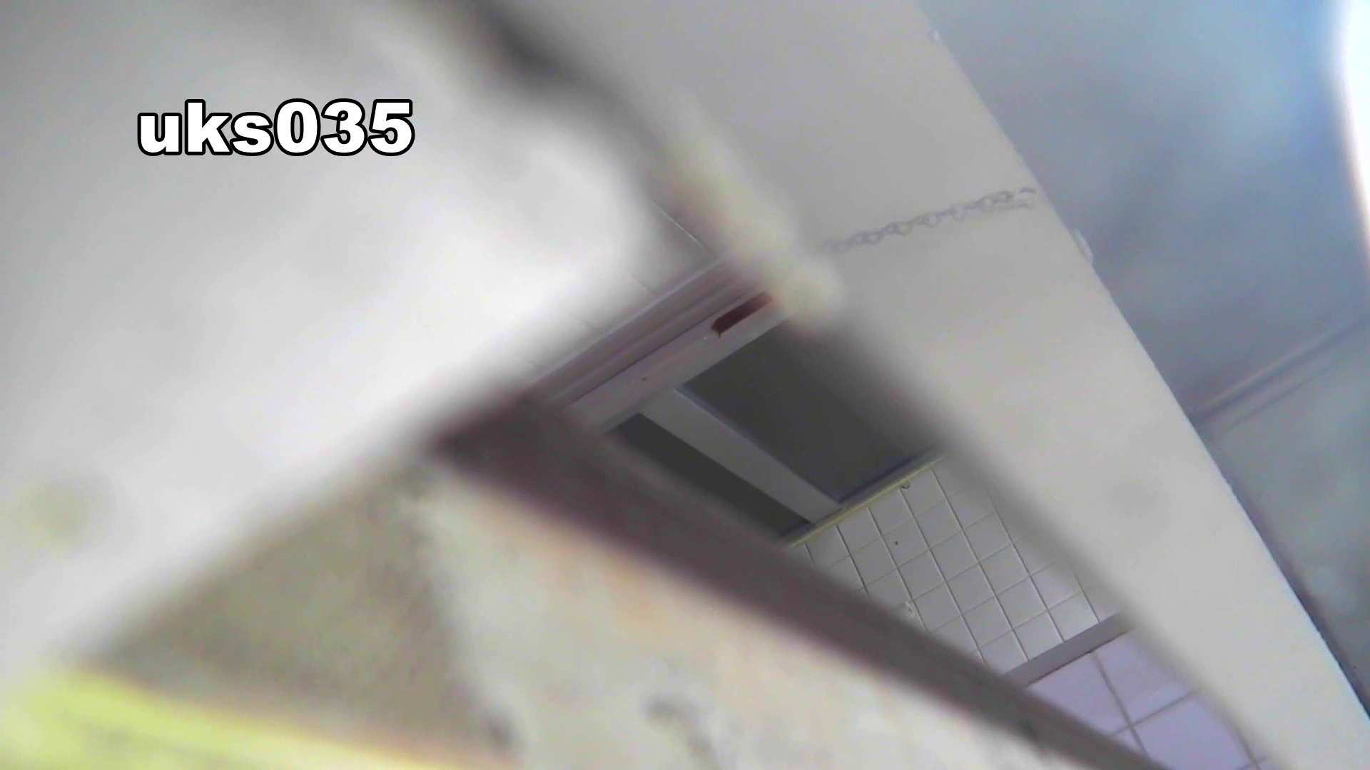 洗面所特攻隊 vol.035 美脚にょろ OLのボディ  62PIX 48