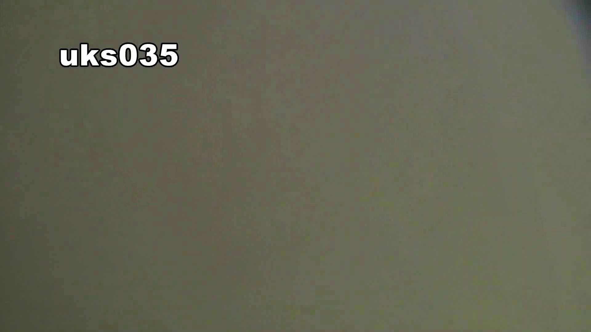 洗面所特攻隊 vol.035 美脚にょろ OLのボディ   洗面所  62PIX 51