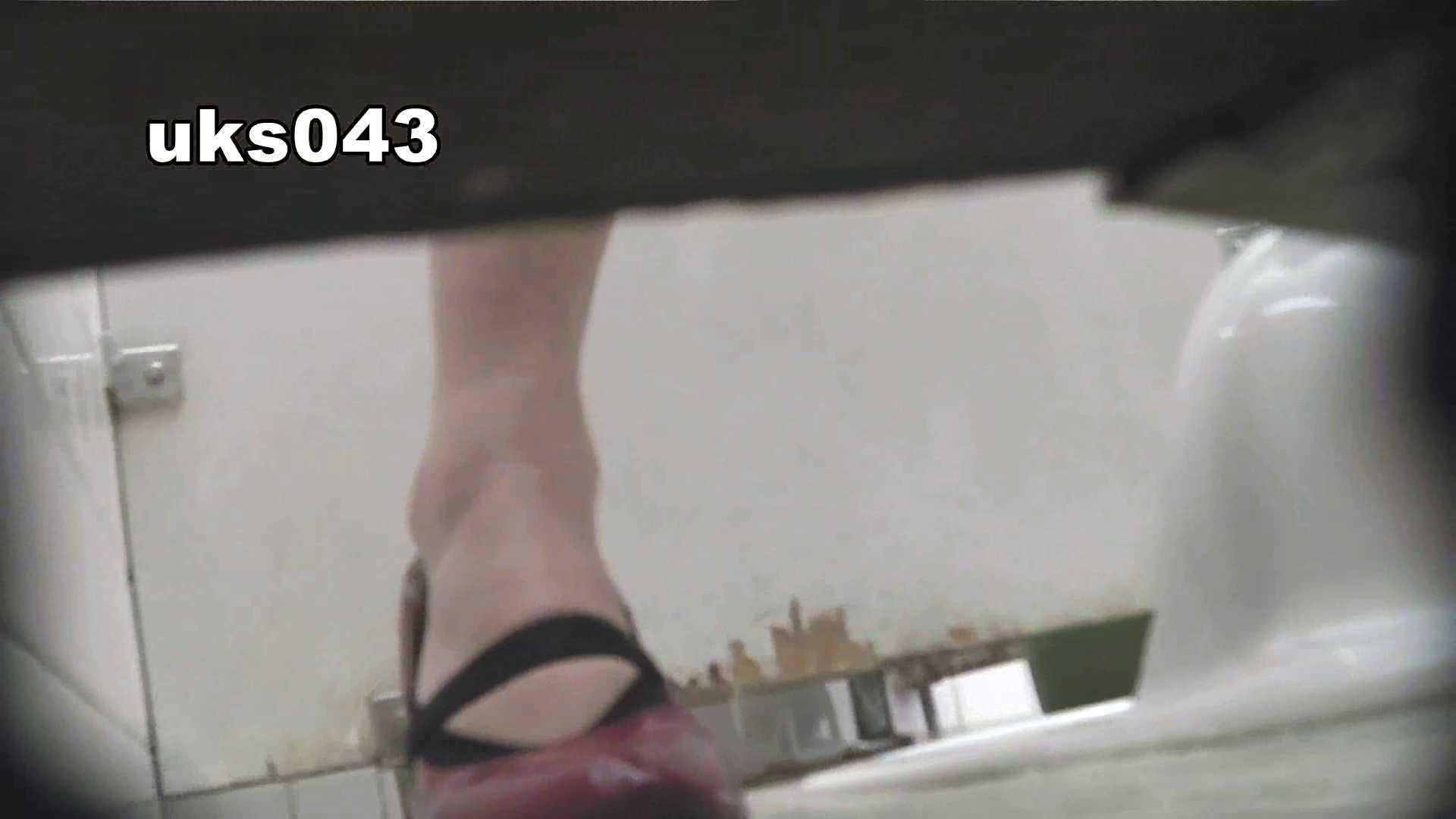 【美しき個室な世界】 vol.043 緊迫状況 洗面所 | OLのボディ  78PIX 1