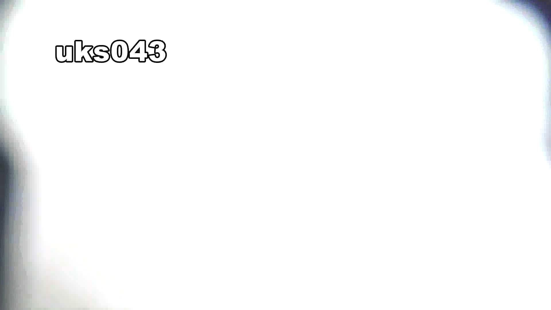 【美しき個室な世界】 vol.043 緊迫状況 洗面所  78PIX 16