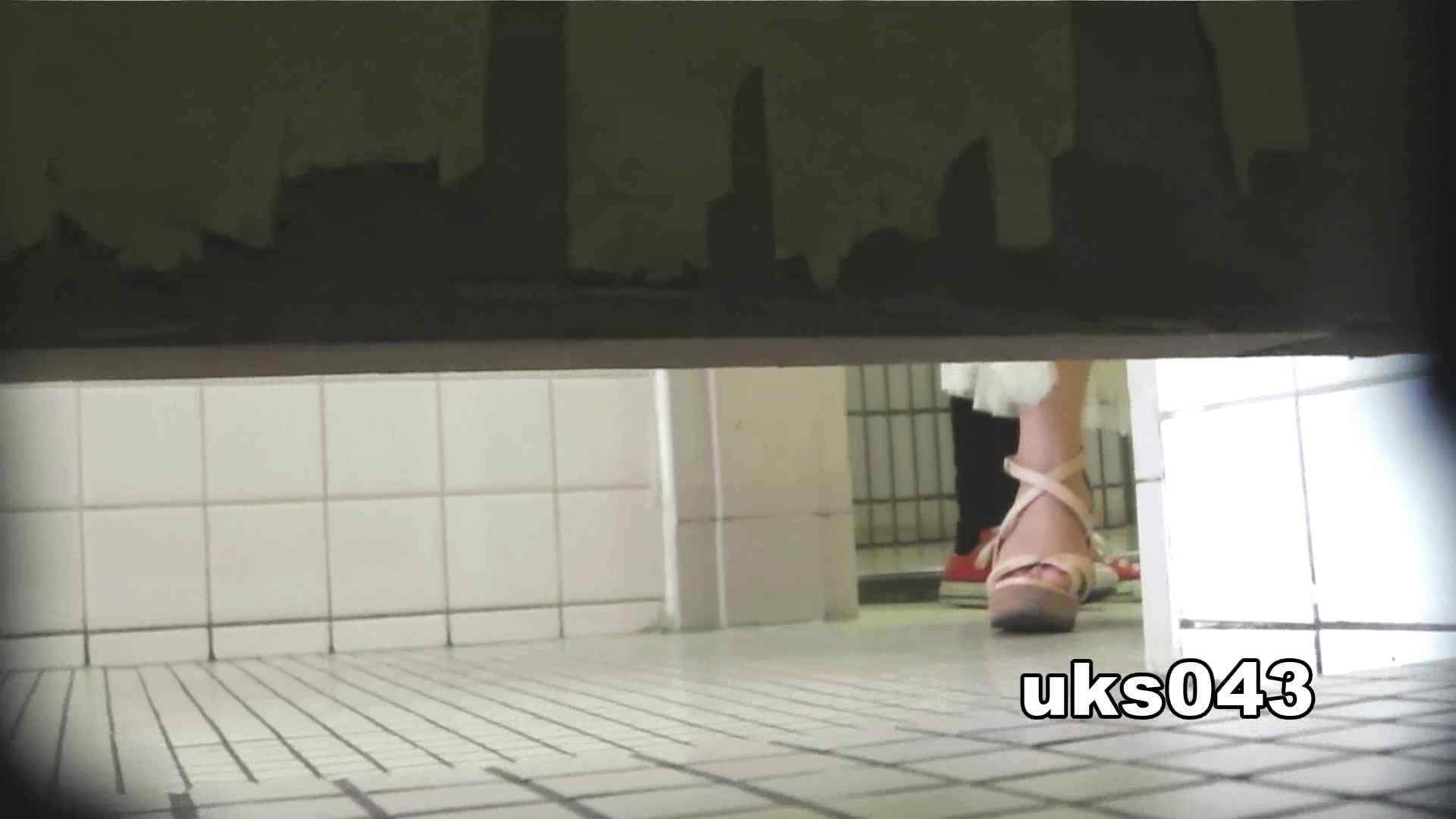 【美しき個室な世界】 vol.043 緊迫状況 洗面所  78PIX 34