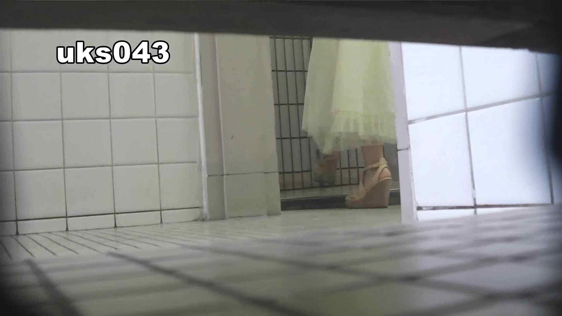 【美しき個室な世界】 vol.043 緊迫状況 洗面所  78PIX 48