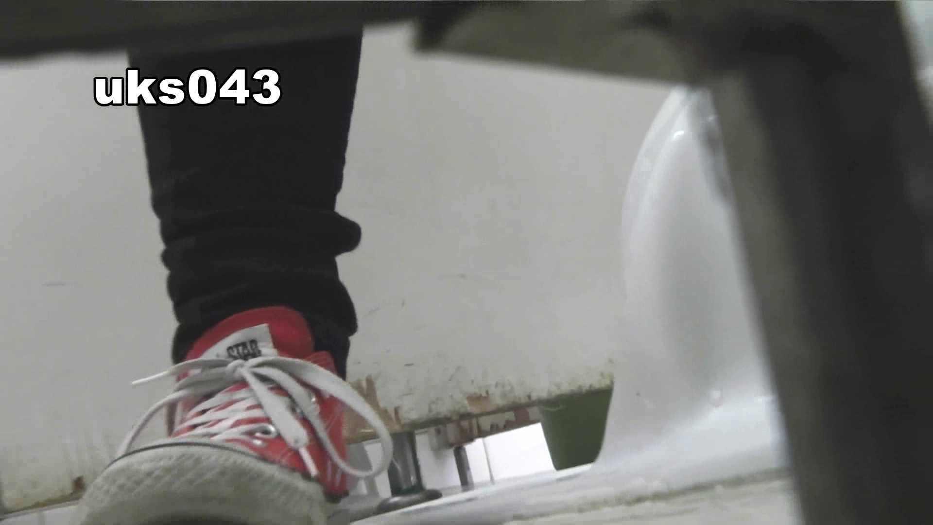 【美しき個室な世界】 vol.043 緊迫状況 洗面所  78PIX 50