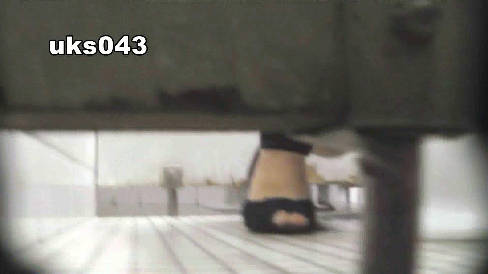【美しき個室な世界】 vol.043 緊迫状況 洗面所  78PIX 54