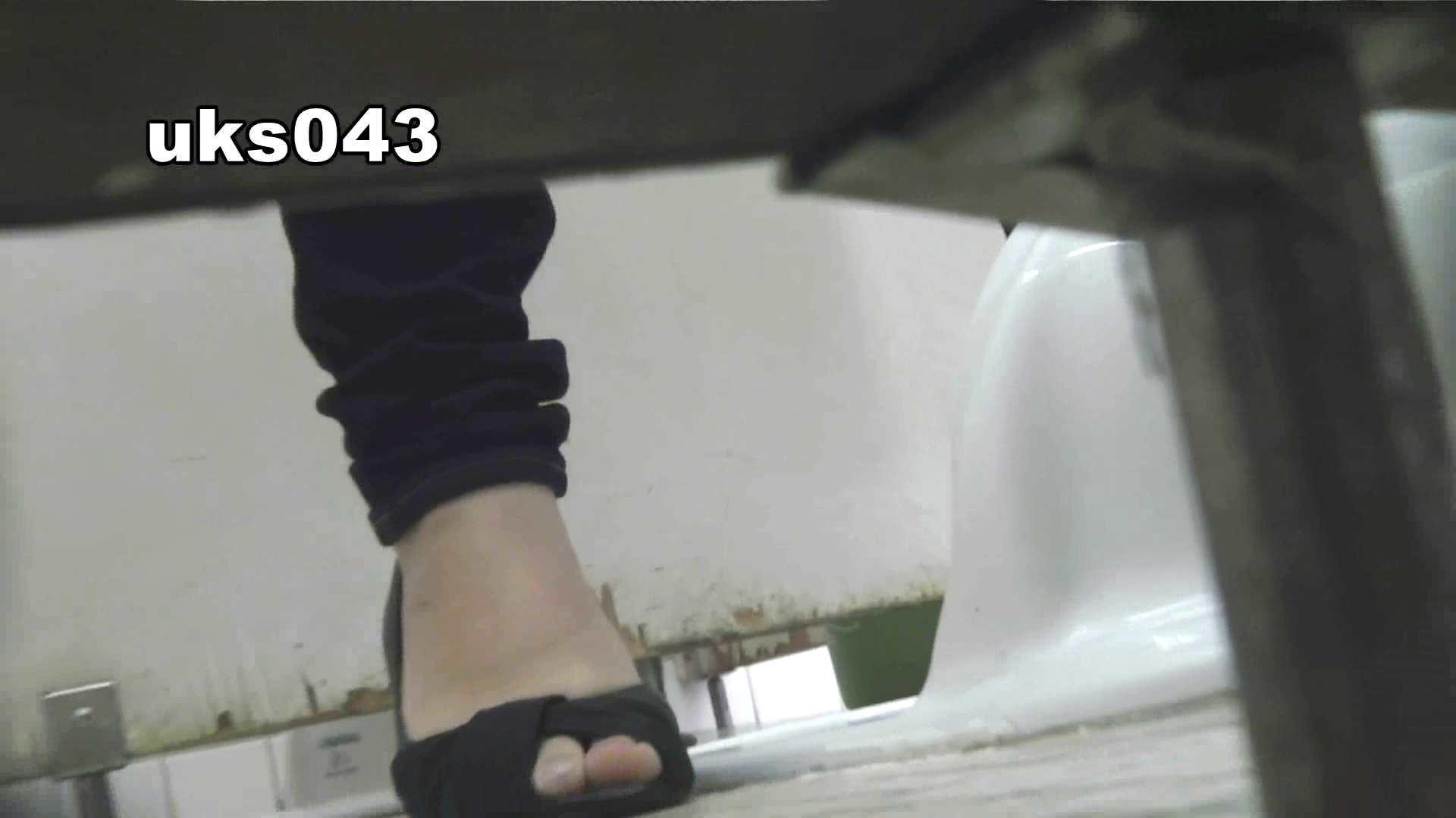 【美しき個室な世界】 vol.043 緊迫状況 洗面所  78PIX 56