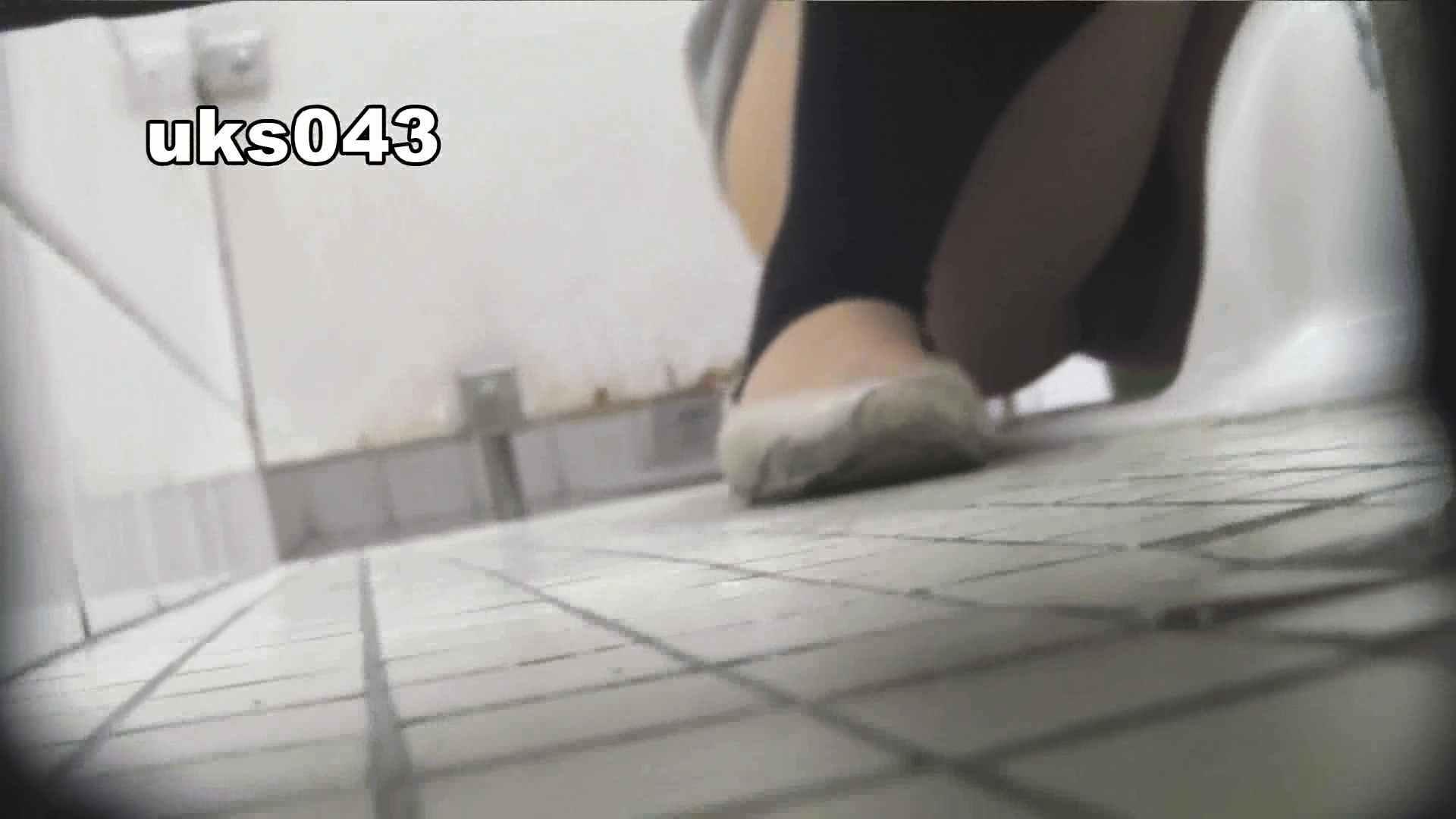 【美しき個室な世界】 vol.043 緊迫状況 洗面所  78PIX 62