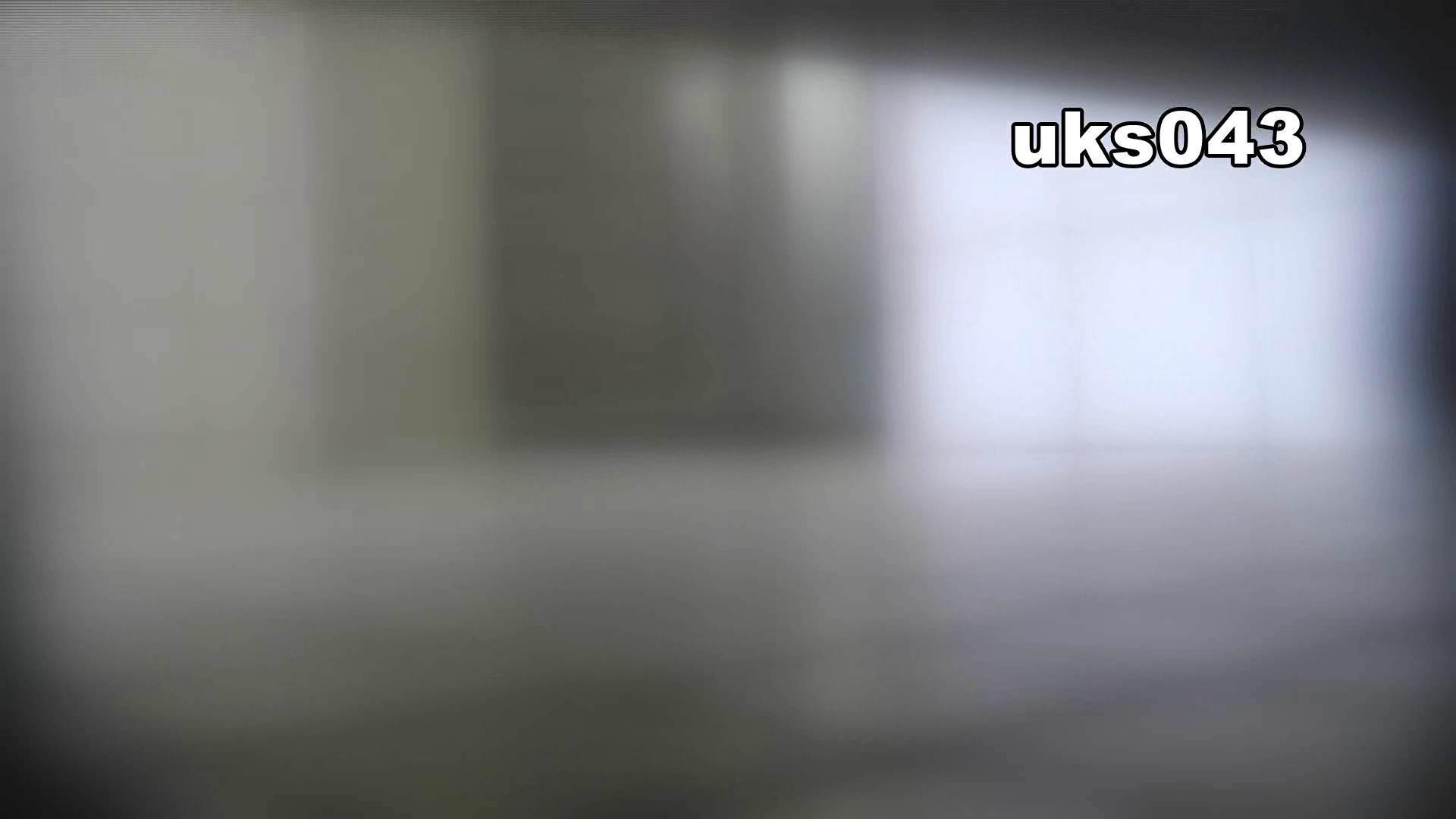 【美しき個室な世界】 vol.043 緊迫状況 洗面所  78PIX 72