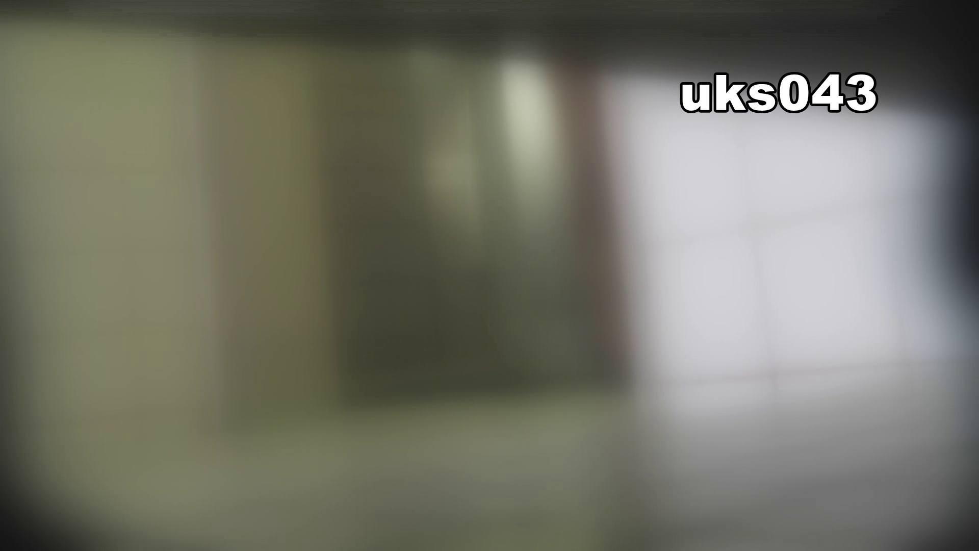 【美しき個室な世界】 vol.043 緊迫状況 洗面所 | OLのボディ  78PIX 73