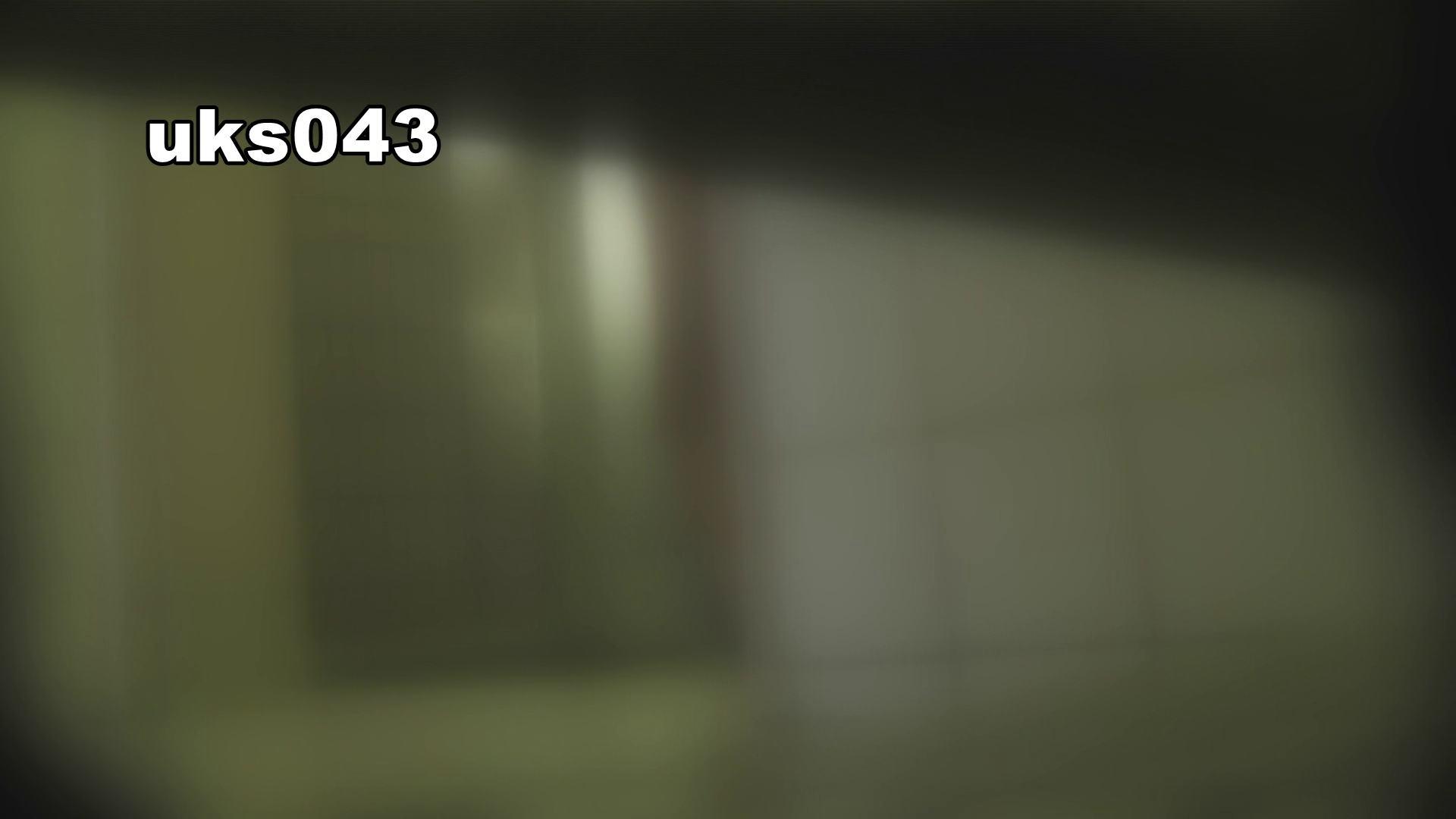 【美しき個室な世界】 vol.043 緊迫状況 洗面所 | OLのボディ  78PIX 75