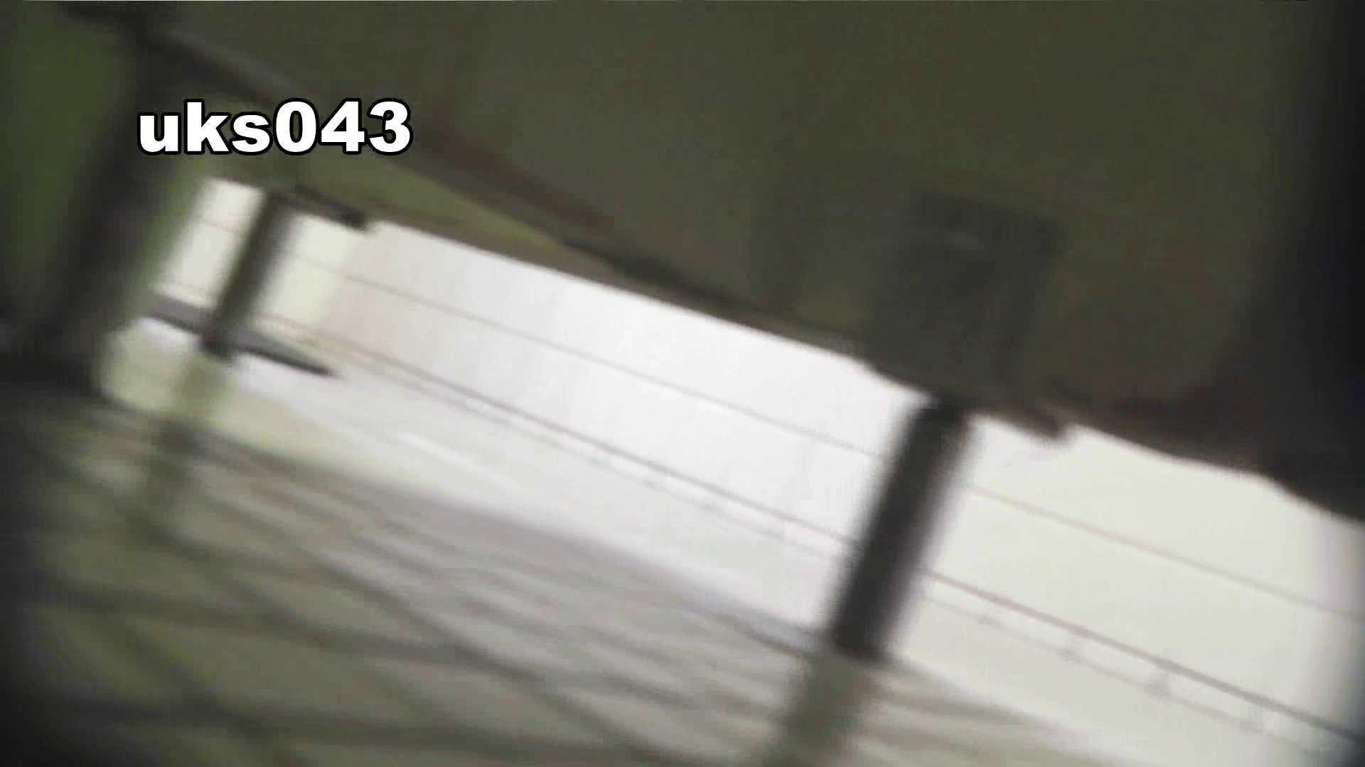 【美しき個室な世界】 vol.043 緊迫状況 洗面所 | OLのボディ  78PIX 77