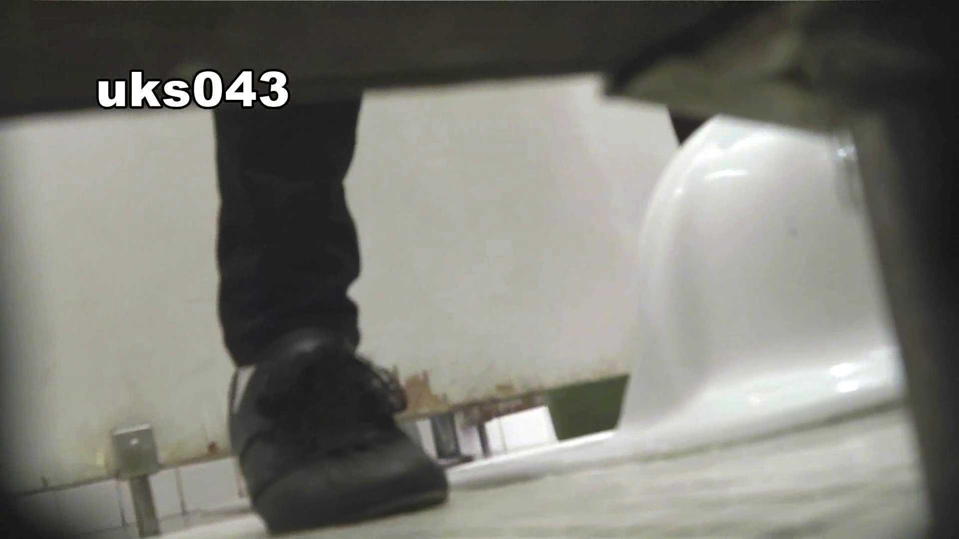 【美しき個室な世界】 vol.043 緊迫状況 洗面所  78PIX 78