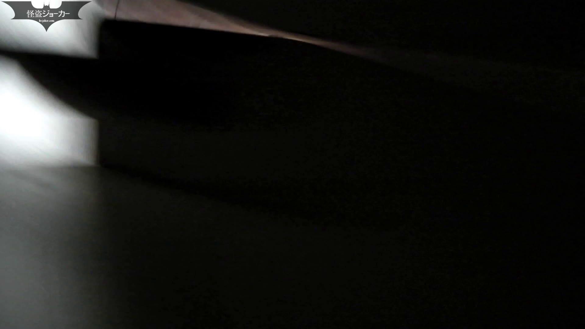 世界の射窓から ステーション編 vol.22 OLのボディ   0  71PIX 1