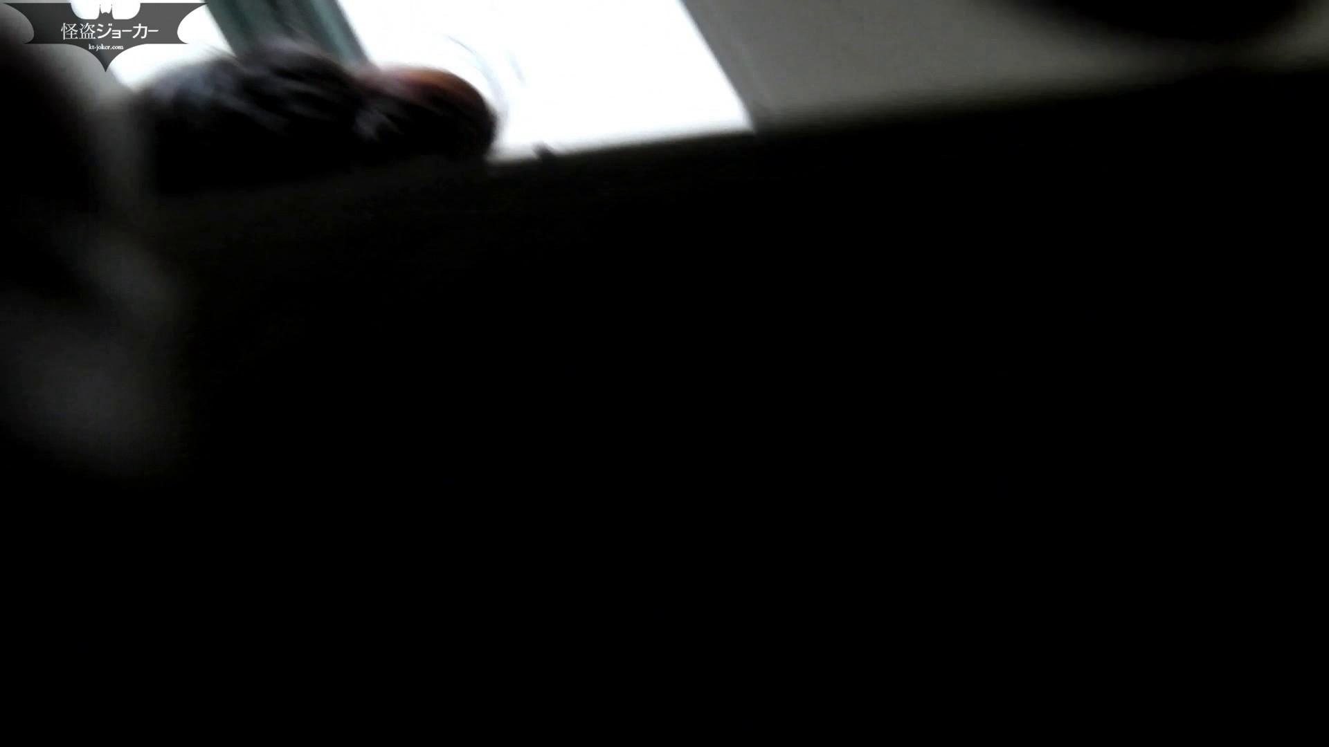 世界の射窓から ステーション編 vol.22 OLのボディ  71PIX 34